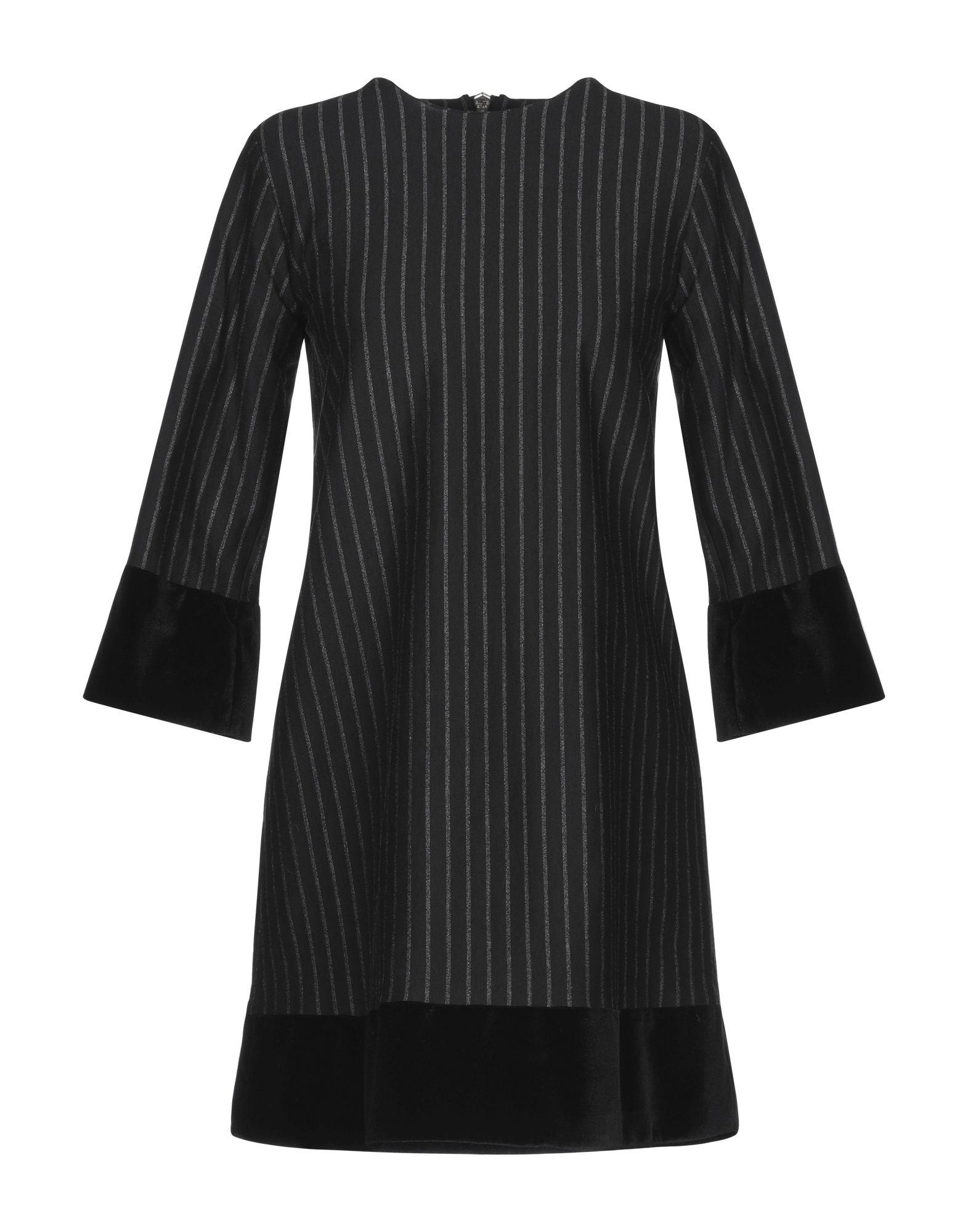 CESARE PACIOTTI 4US Короткое платье
