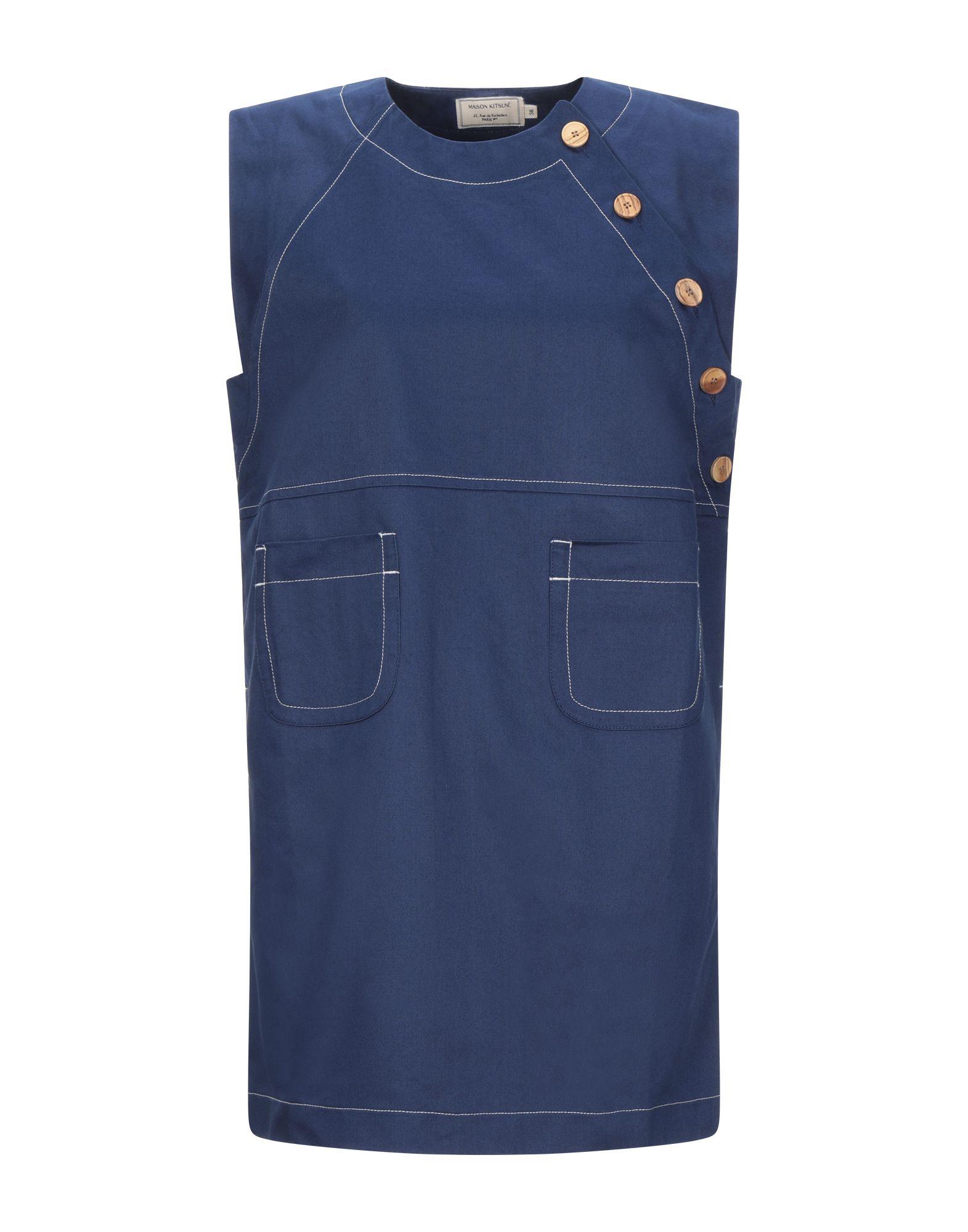 MAISON KITSUNÉ Короткое платье