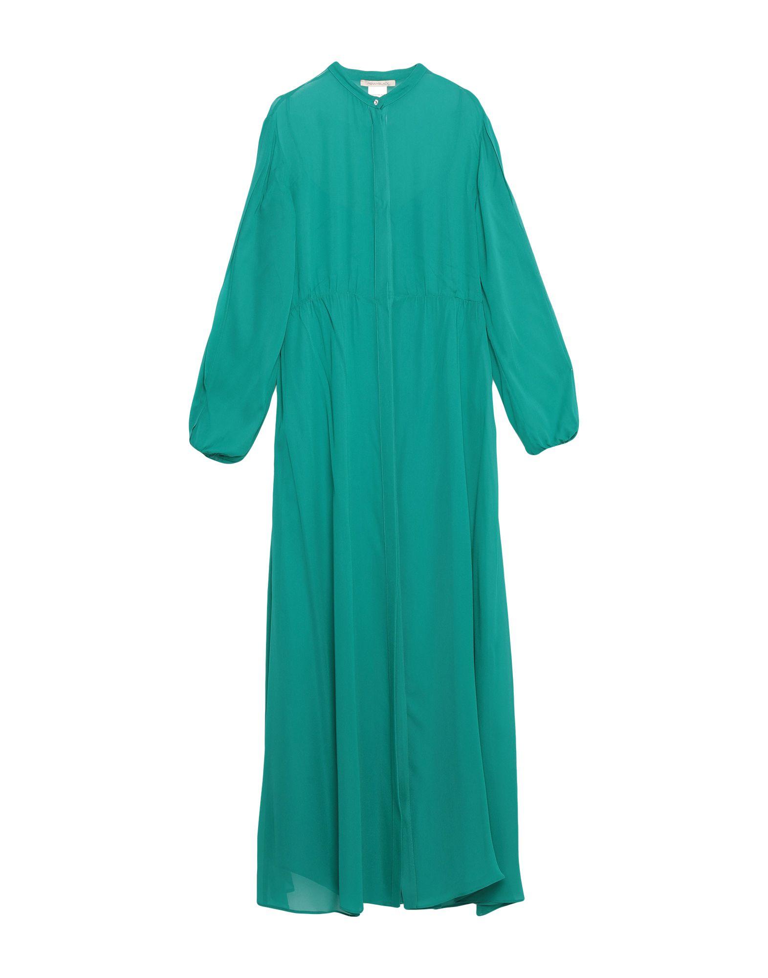 PENNYBLACK Длинное платье
