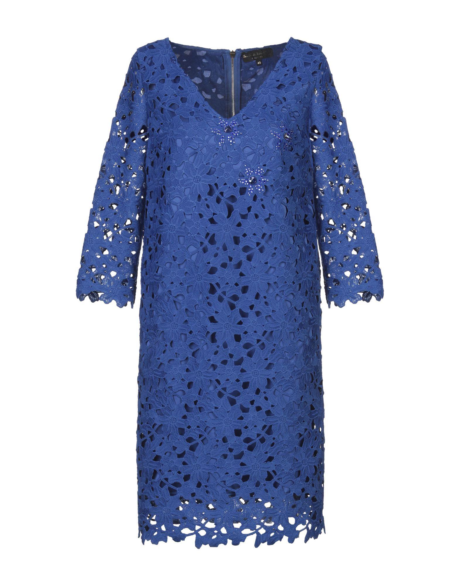 ELISA FANTI Короткое платье цена 2017