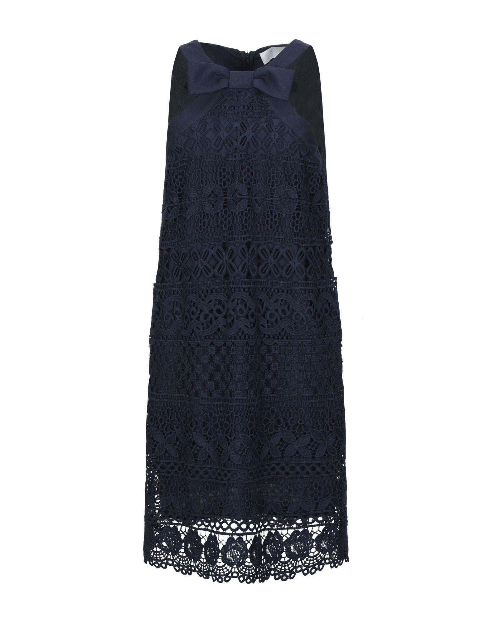 PRINCESSE METROPOLITAINE Платье до колена