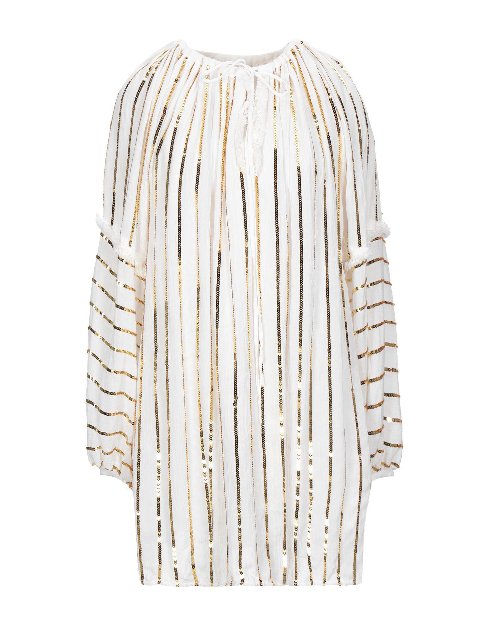 SUNDRESS Короткое платье