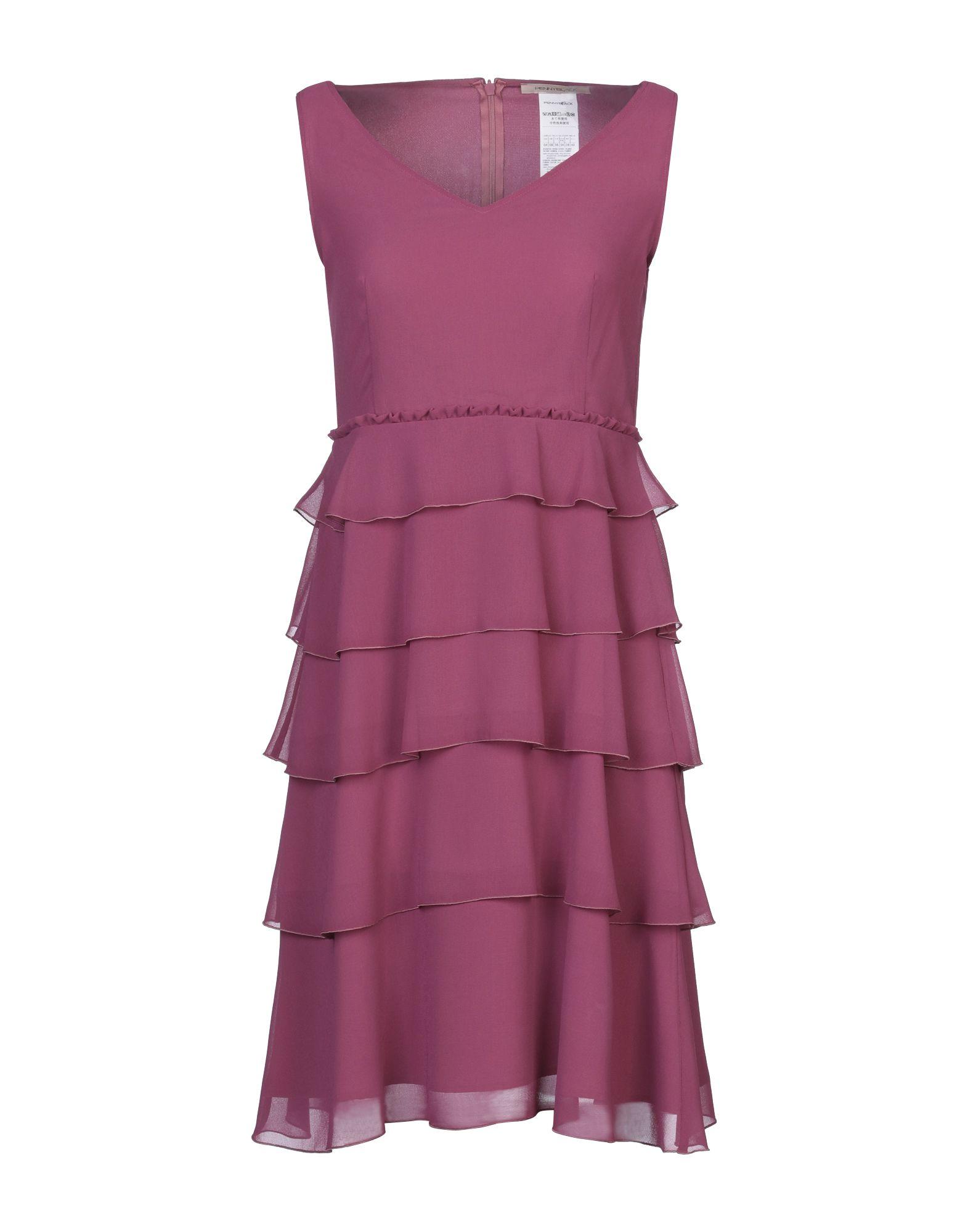 PENNYBLACK Платье до колена
