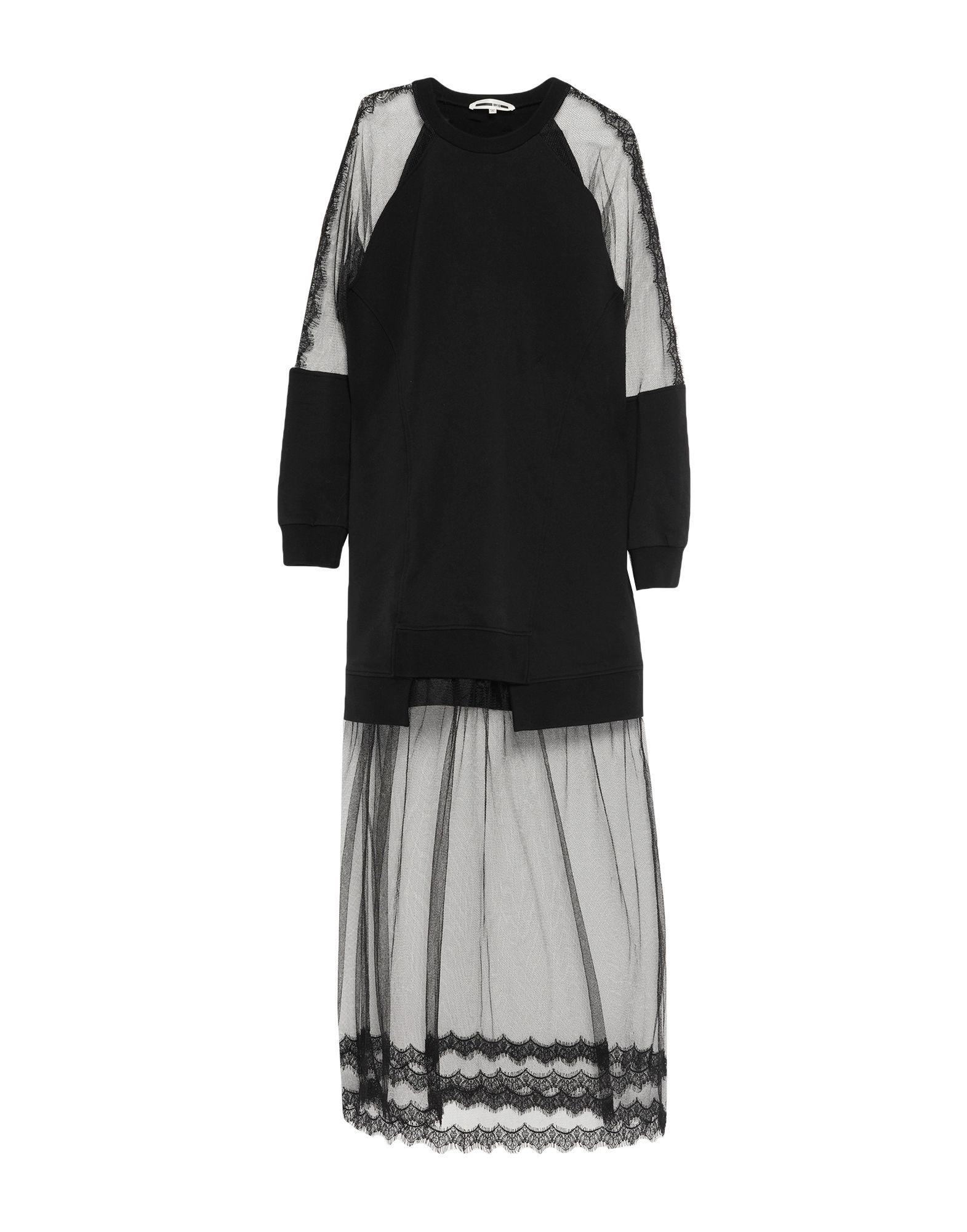 McQ Alexander McQueen Длинное платье mcq alexander mcqueen комбинезоны без бретелей