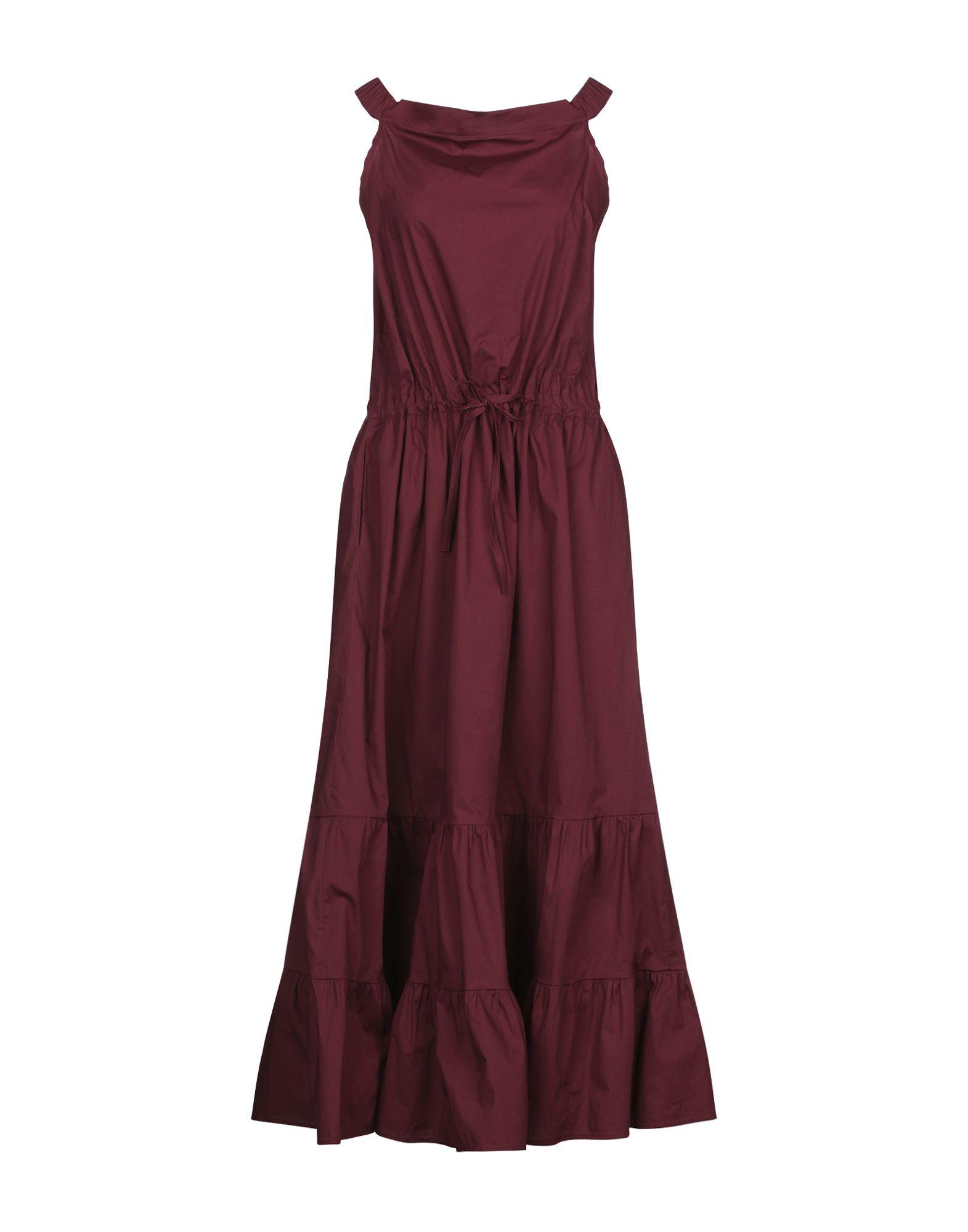 RICERCA Длинное платье