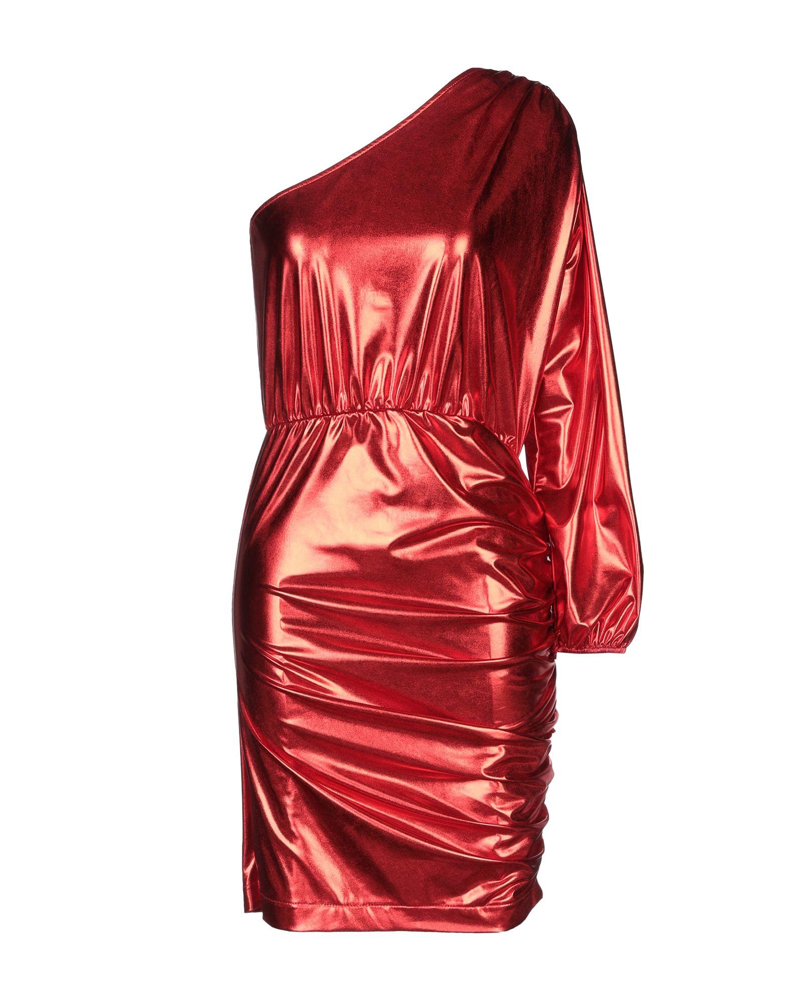 SOUVENIR Платье до колена