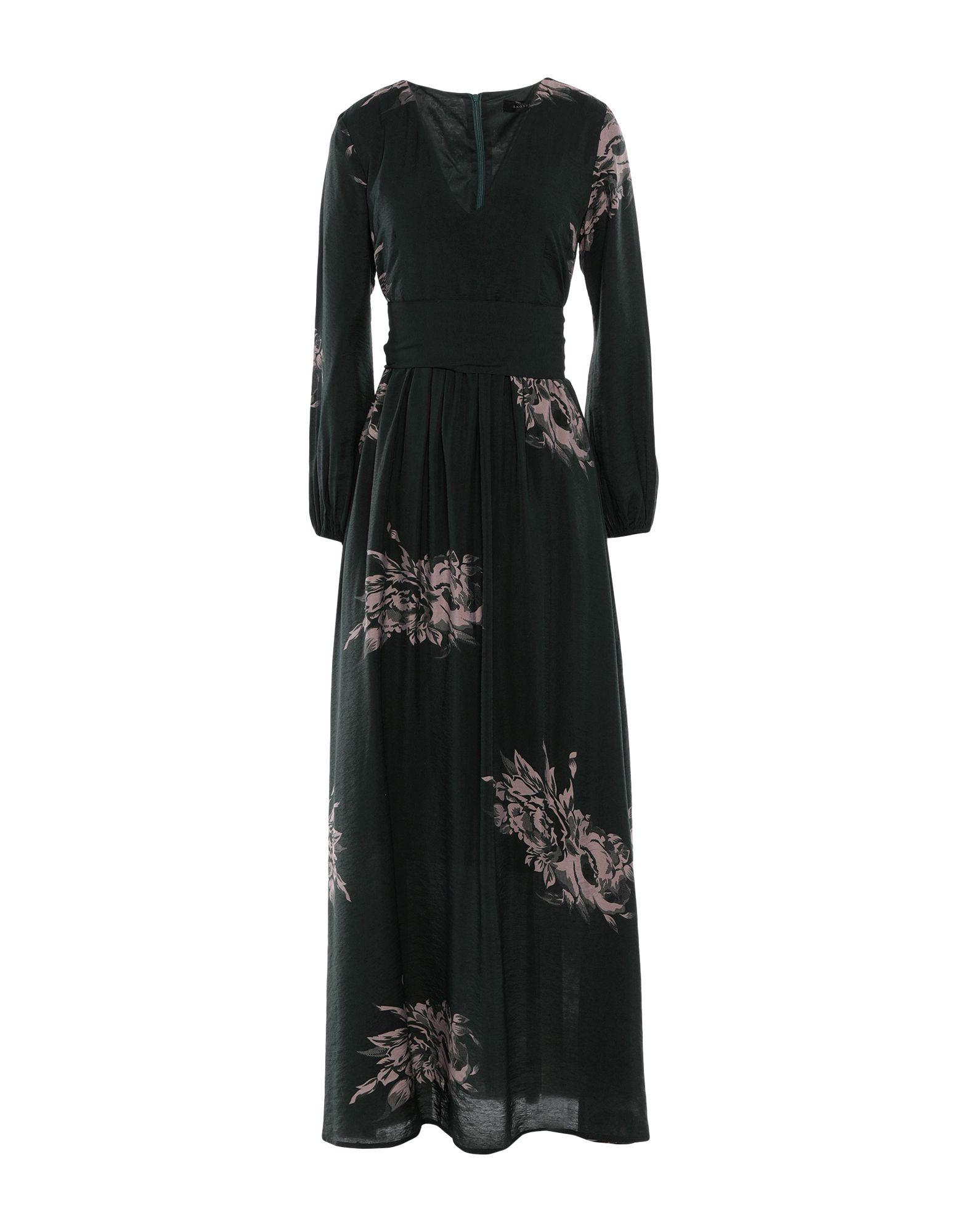 ANONYME DESIGNERS Длинное платье