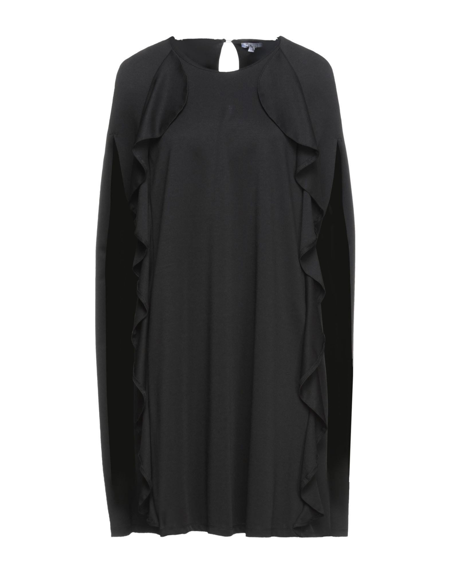 BRIGITTE BARDOT Короткое платье недорого