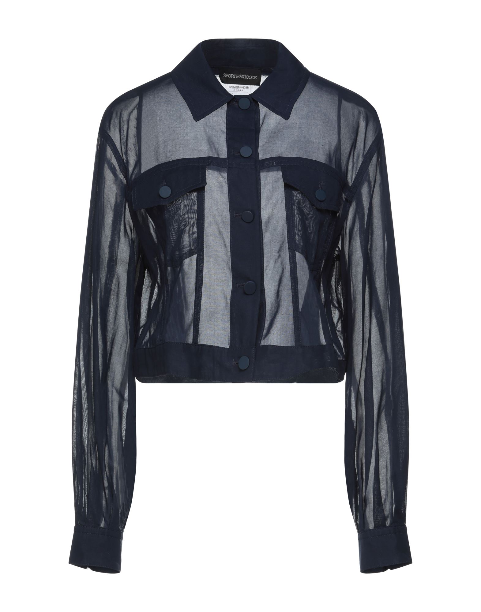 SPORTMAX CODE Куртка