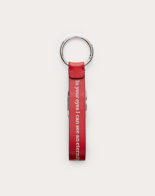 Love VLOGO Key Ring