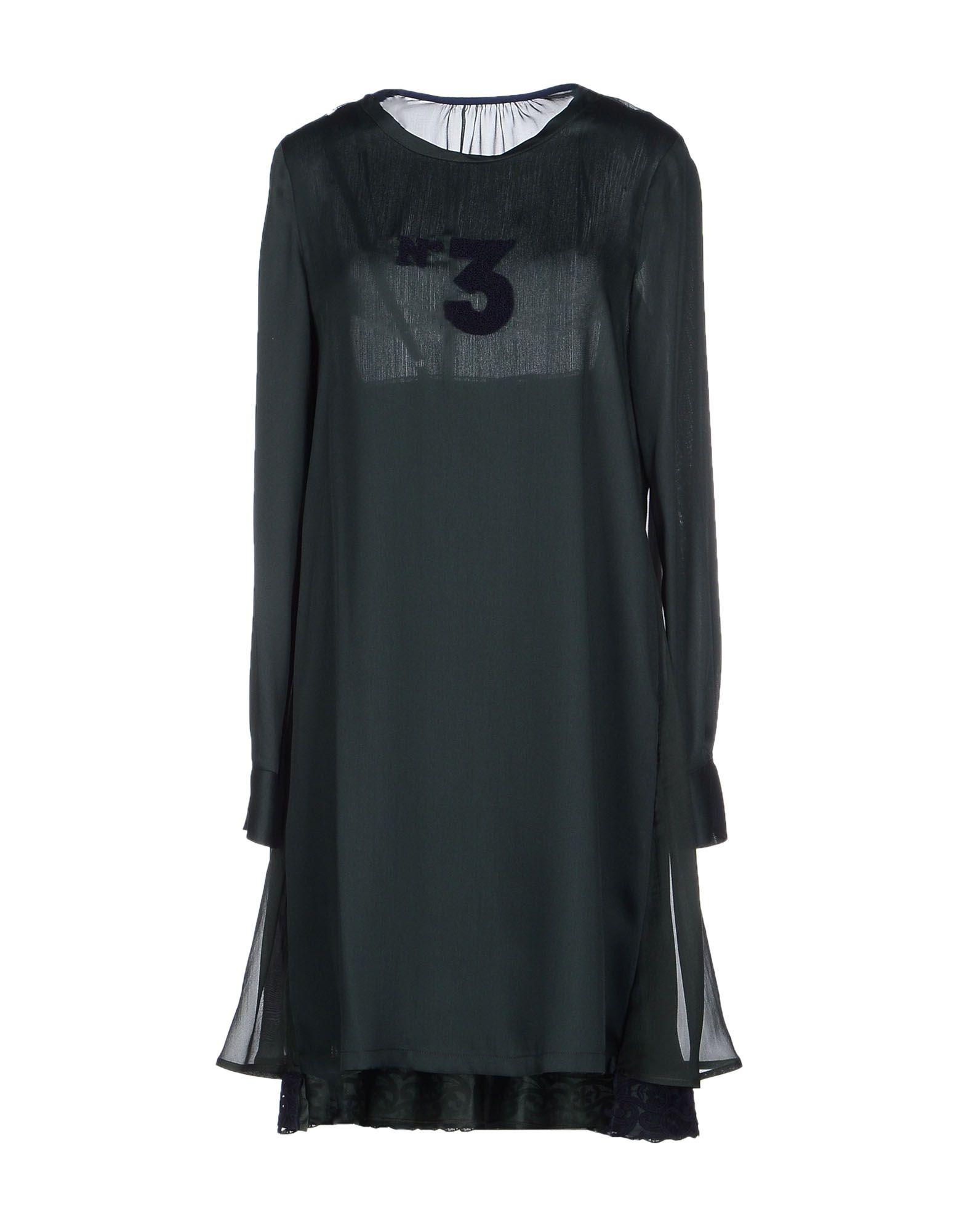 цена COAST WEBER & AHAUS Короткое платье онлайн в 2017 году
