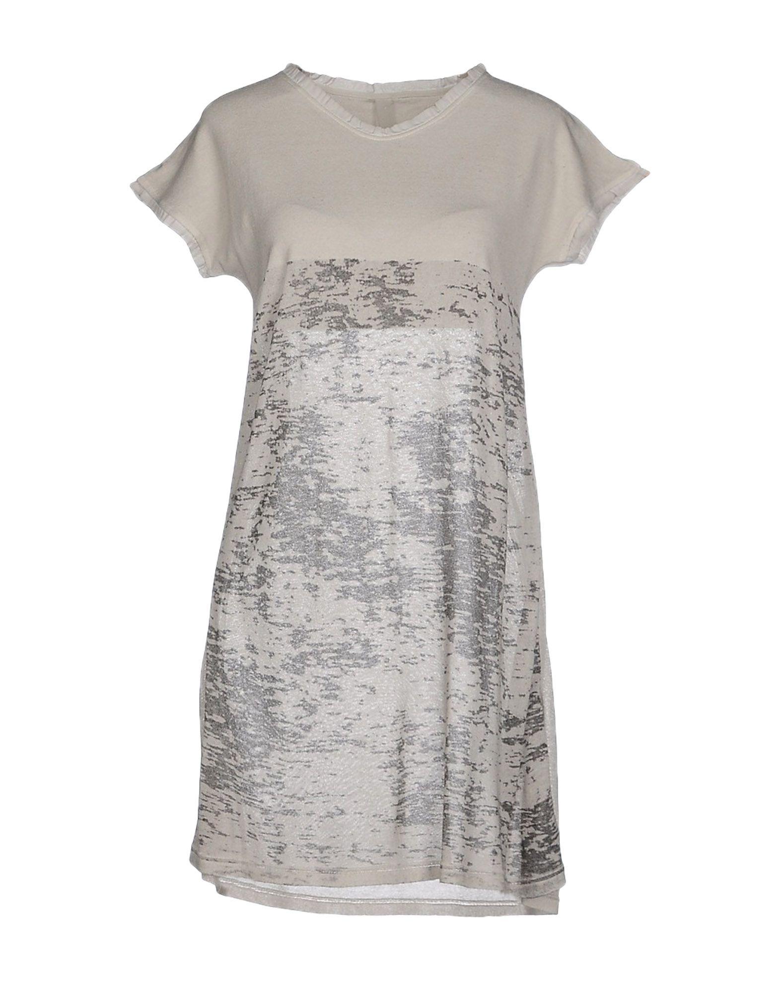 где купить NOWADAY Короткое платье по лучшей цене