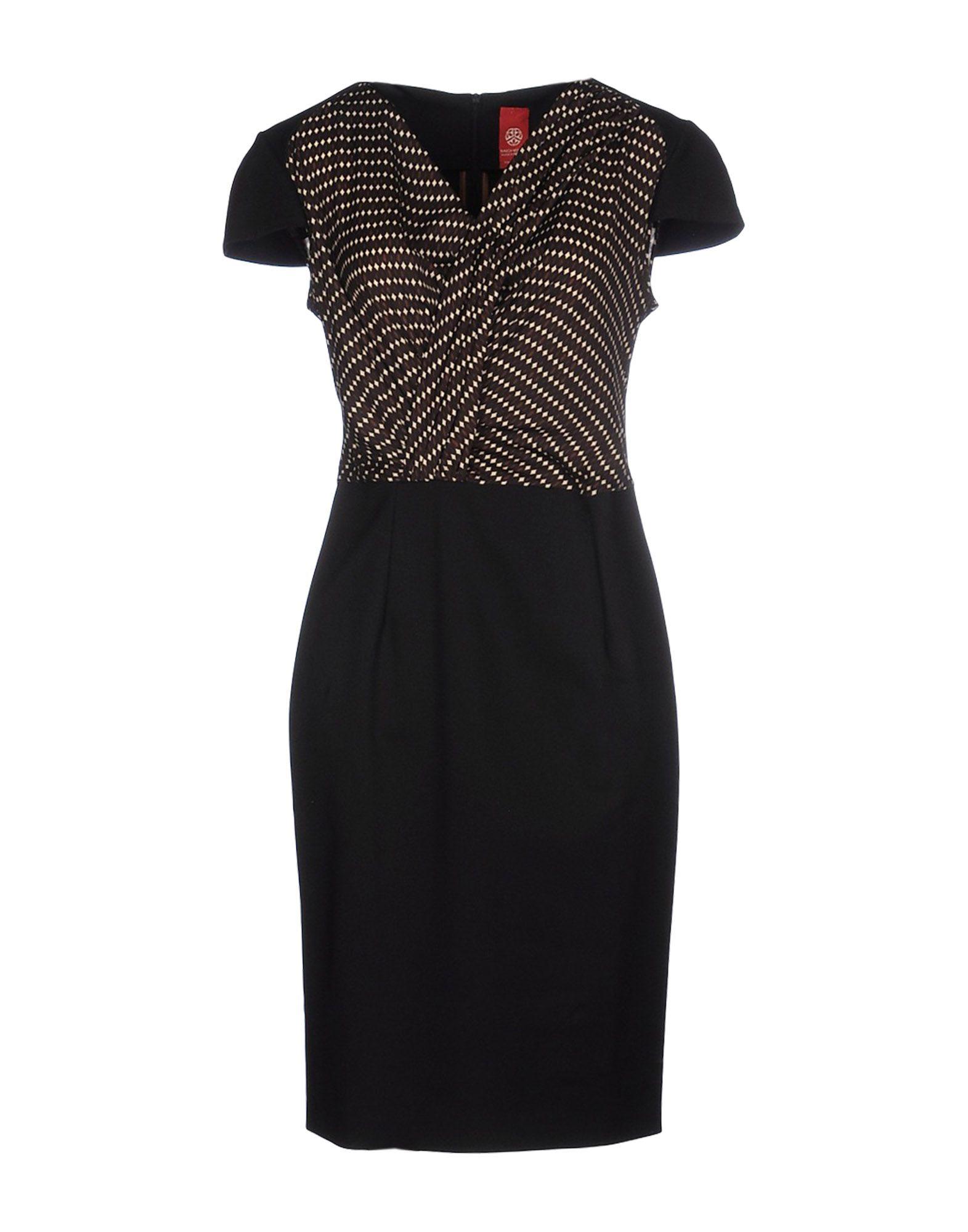 MICHELLE WINDHEUSER Короткое платье бордюр blau versalles mold michelle 3 5x25