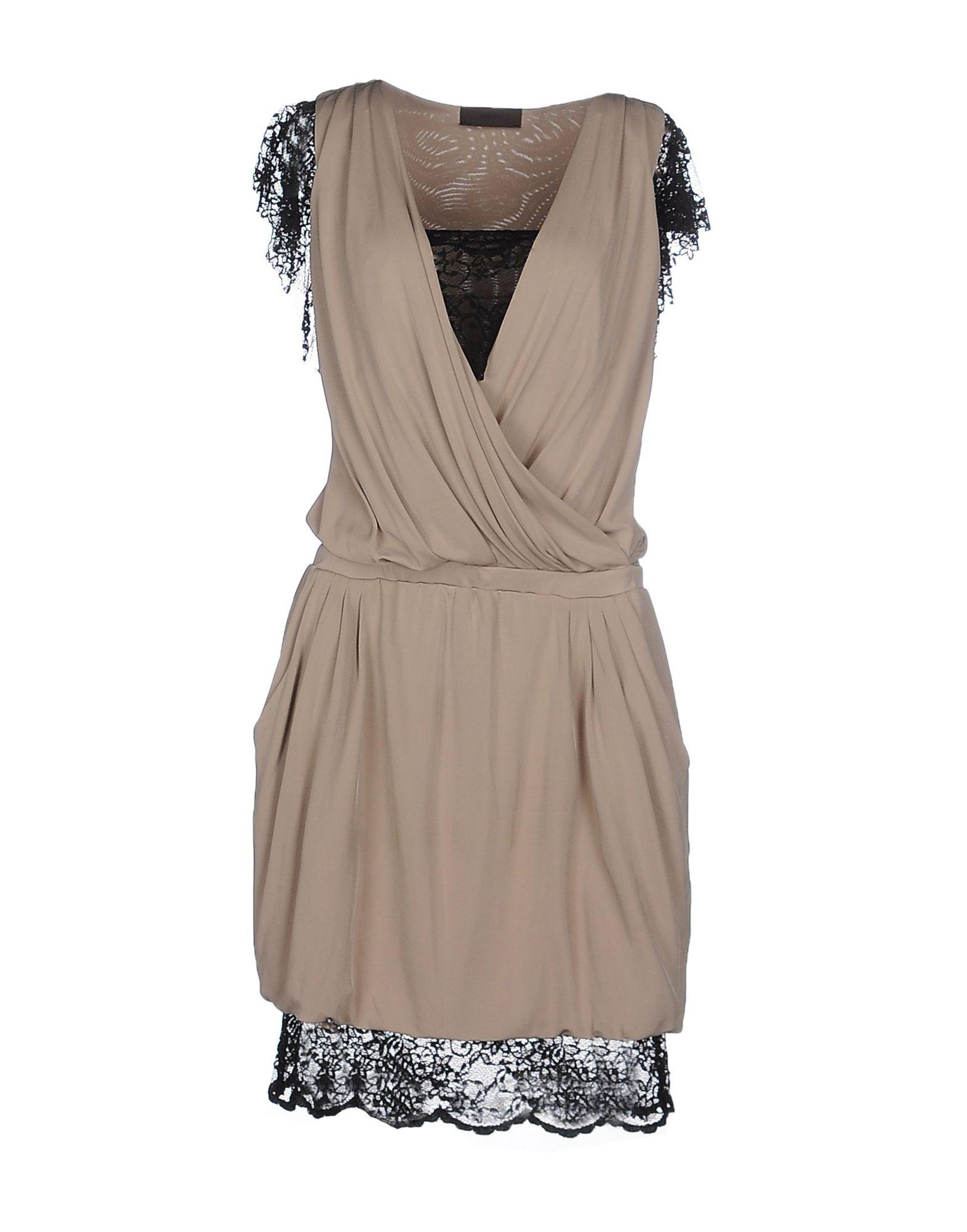 где купить JO NO FUI Короткое платье по лучшей цене