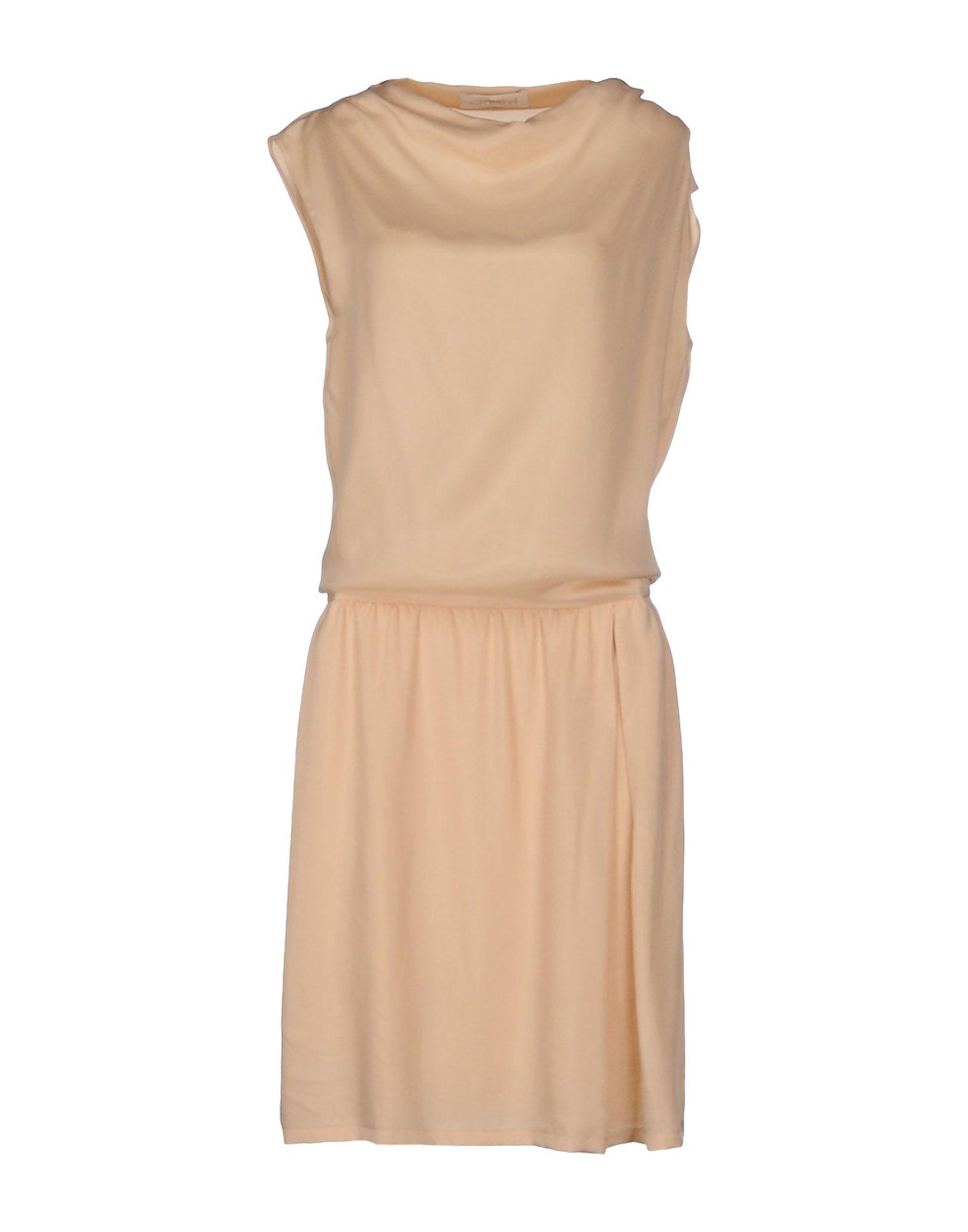 цены на CACHAREL Платье до колена в интернет-магазинах