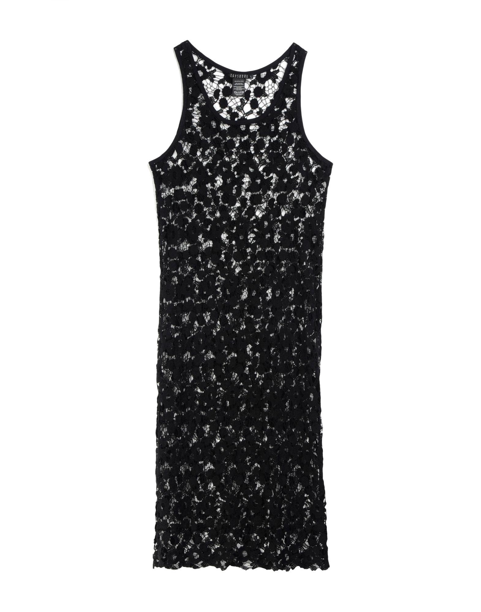 peachoo krejberg короткое платье PEACHOO+KREJBERG Длинное платье