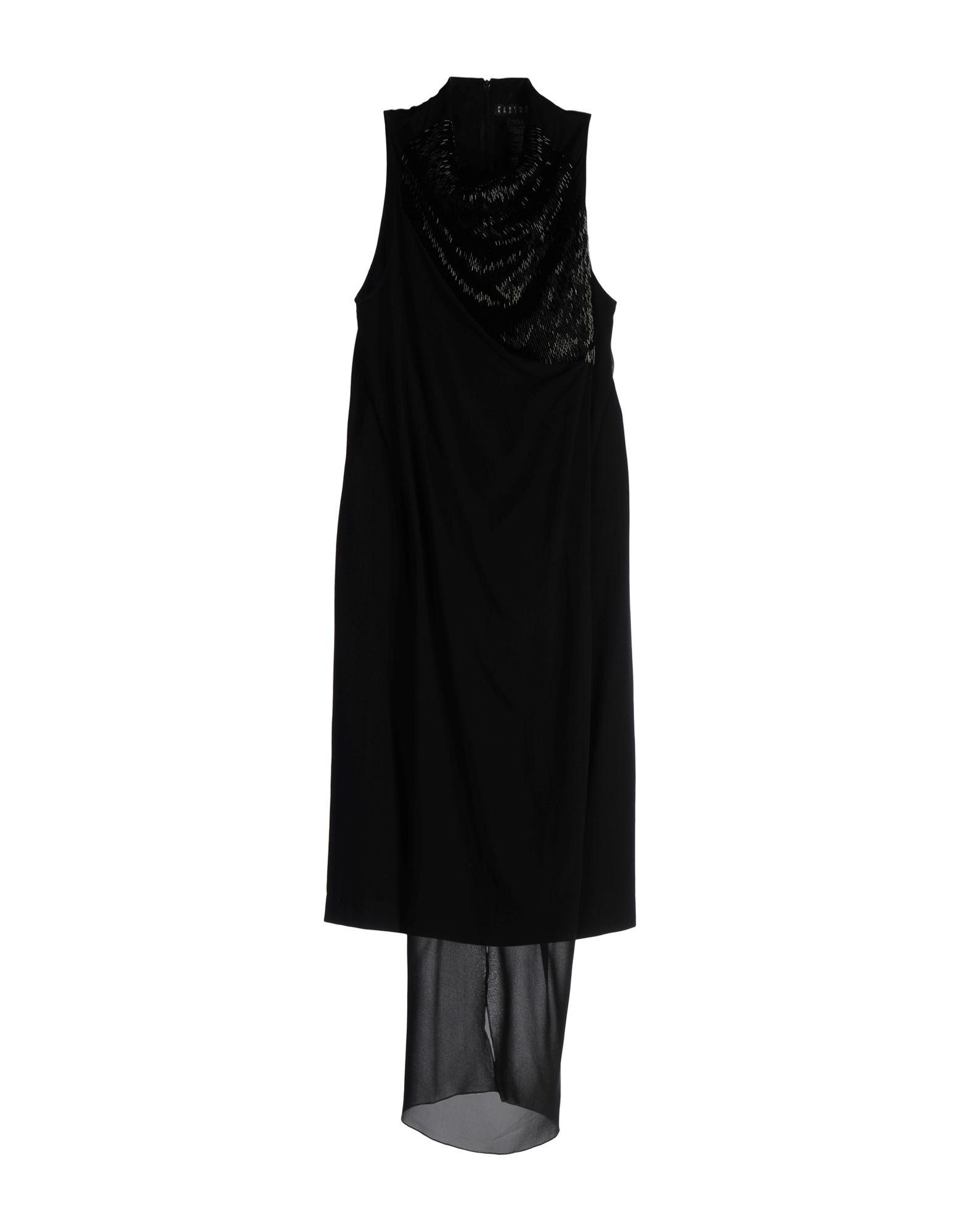 peachoo krejberg короткое платье PEACHOO+KREJBERG Платье до колена