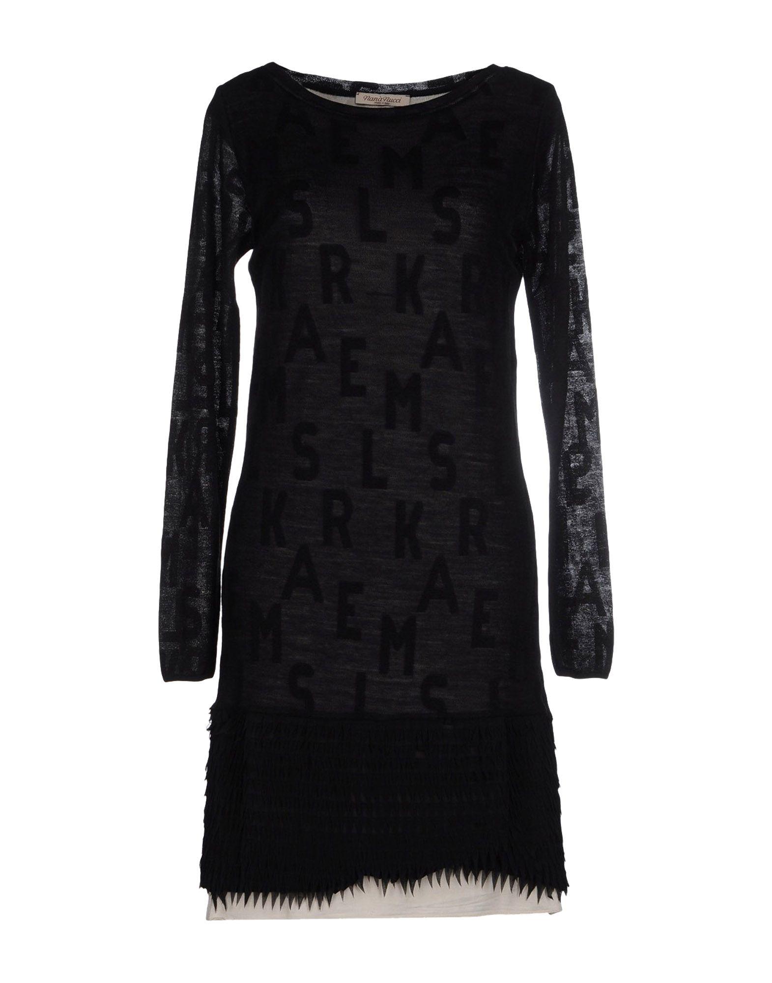 где купить NANÀ NUCCI Короткое платье по лучшей цене