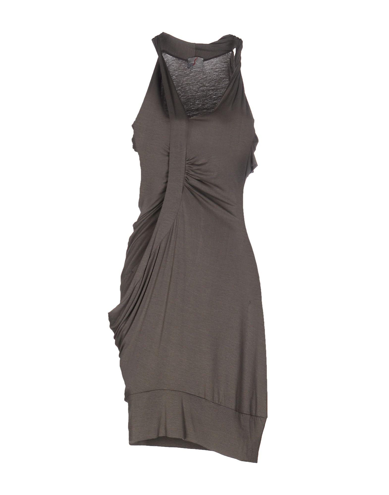 цена I MALLONI Короткое платье онлайн в 2017 году
