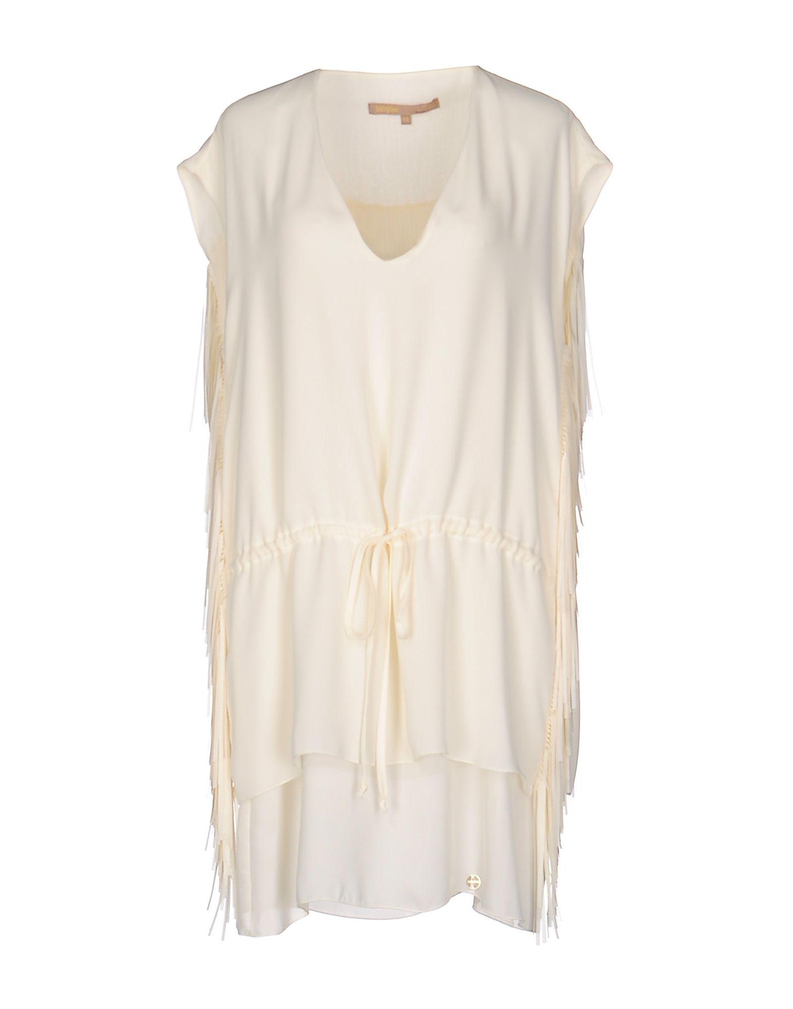 BABYLON Короткое платье hospital babylon
