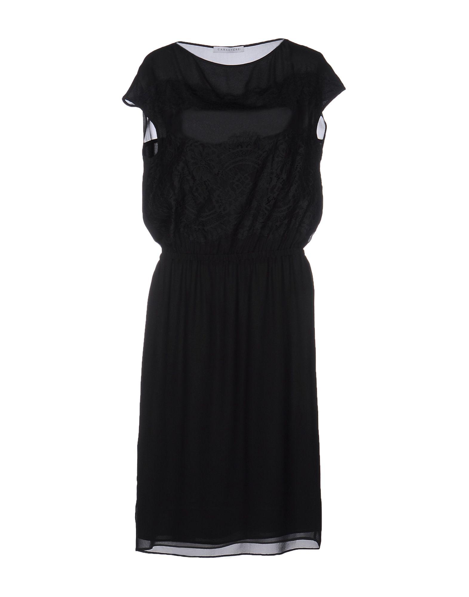 CARACTÈRE Платье до колена платье