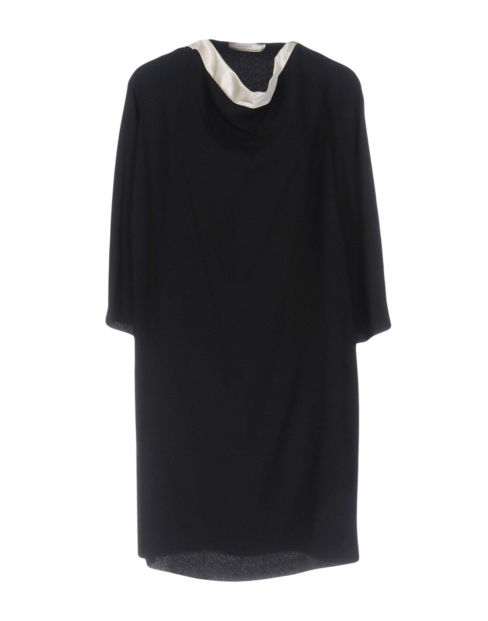 BOUCHRA JARRAR Короткое платье цена 2017