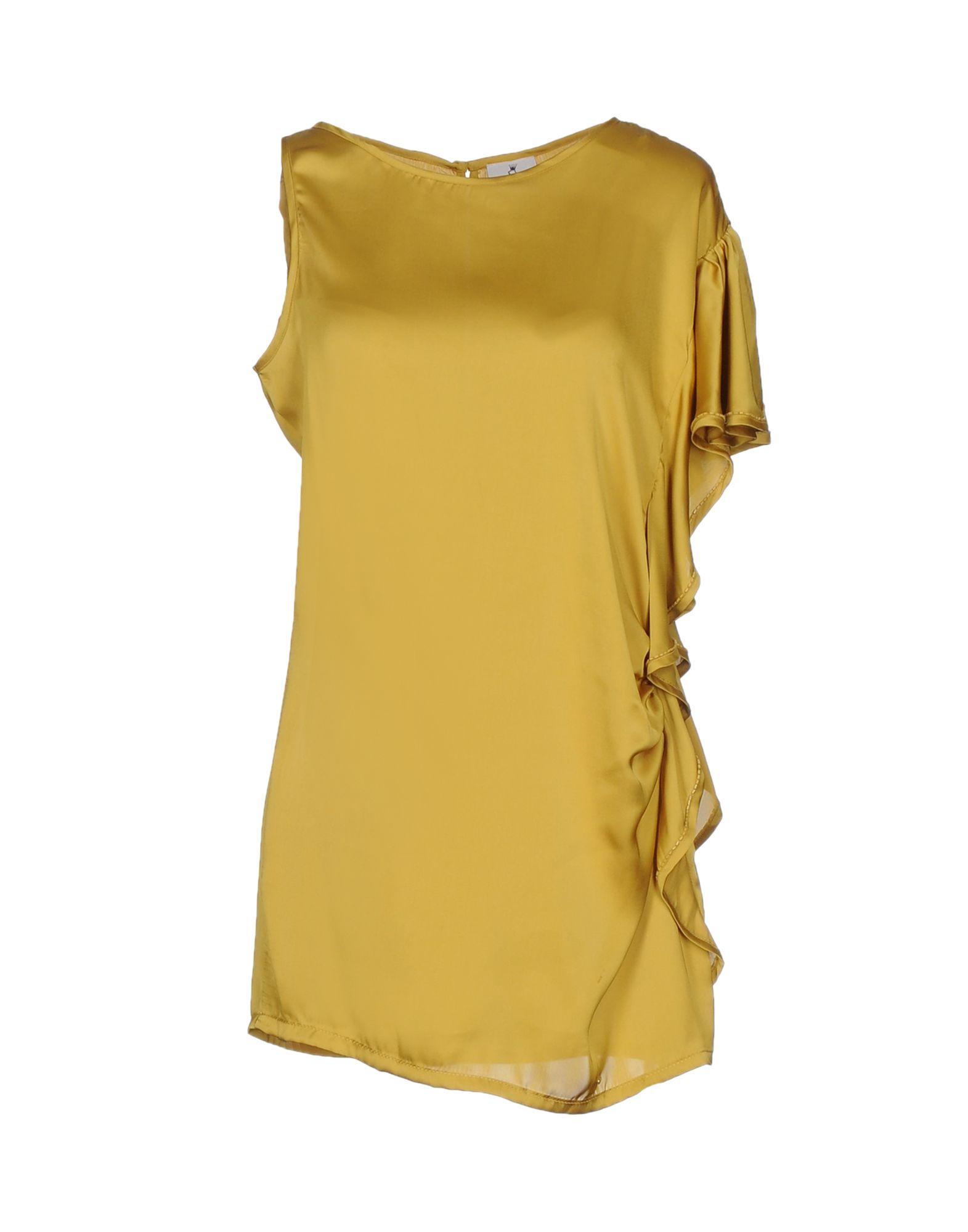 где купить ONLY 4 STYLISH GIRLS by PATRIZIA PEPE Короткое платье по лучшей цене