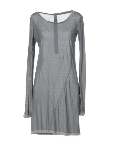 Короткое платье от B-USED