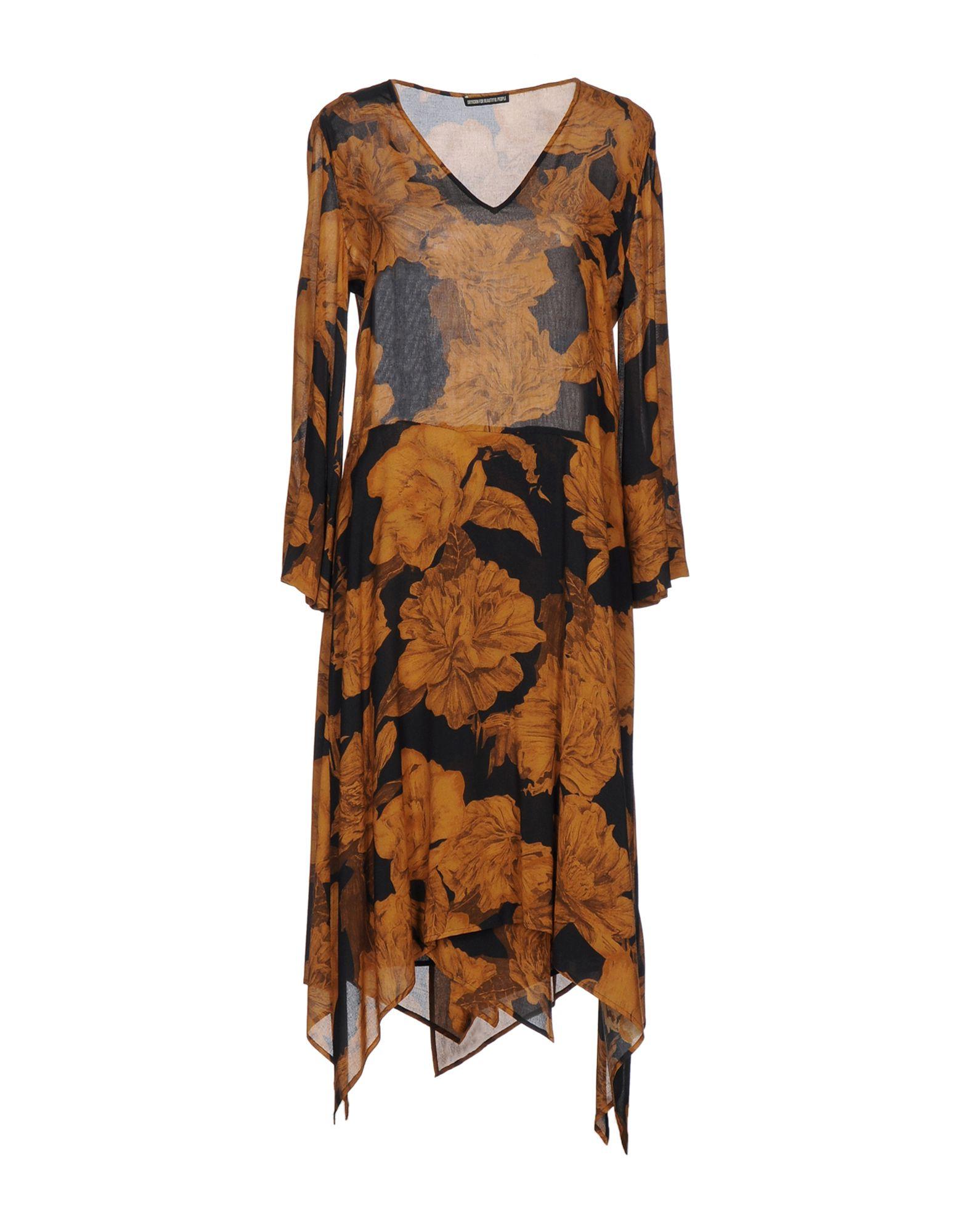 DRYKORN Платье до колена пиджак drykorn drykorn dr591emybq67