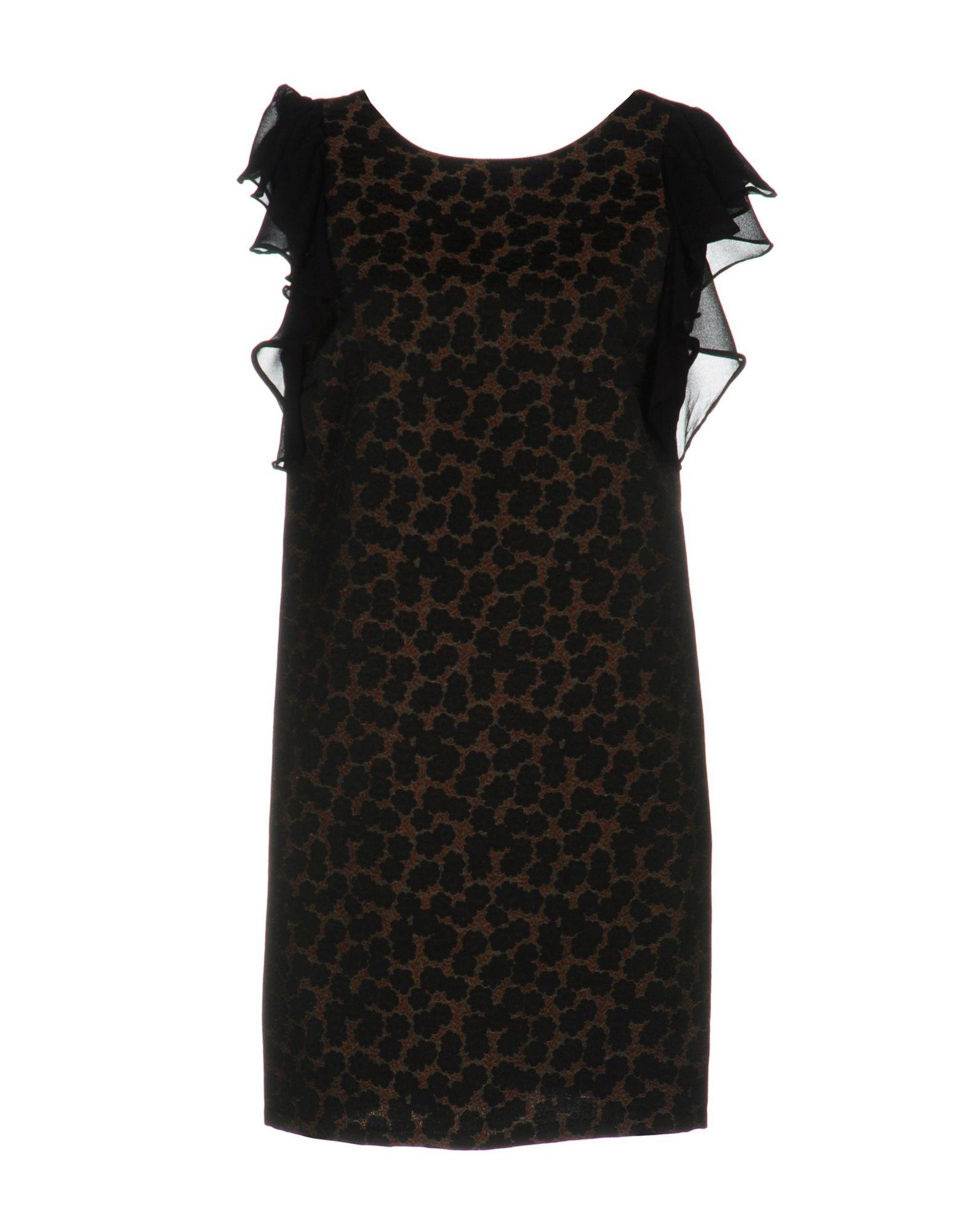 купить NOSHUA Короткое платье по цене 3800 рублей
