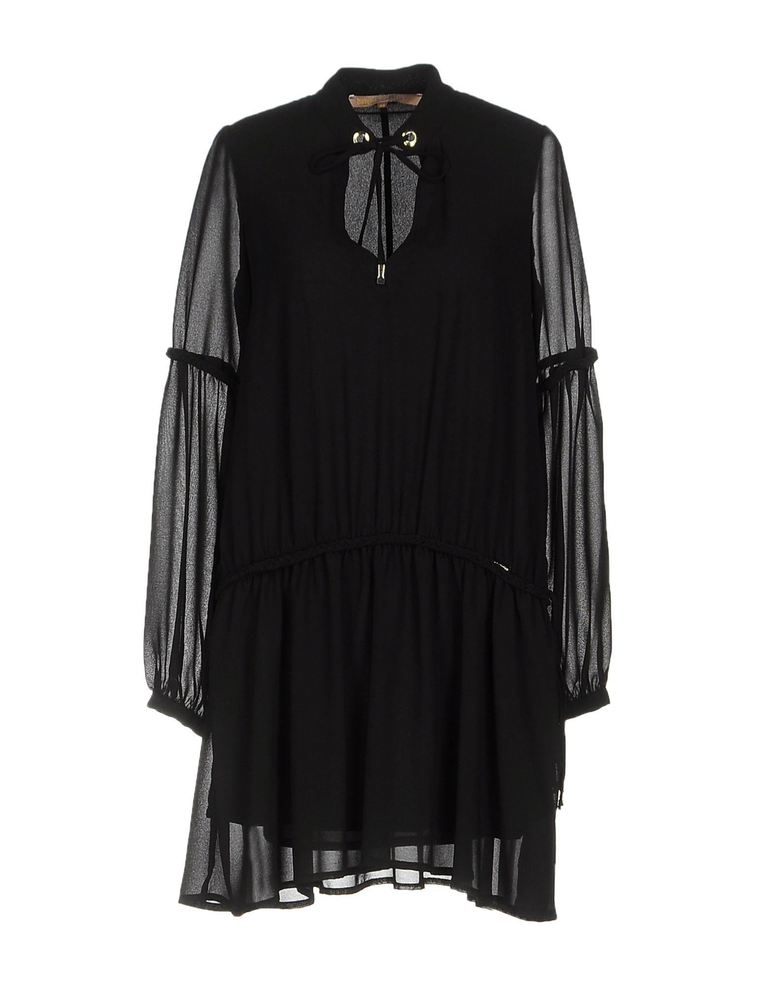 где купить  BABYLON Короткое платье  по лучшей цене