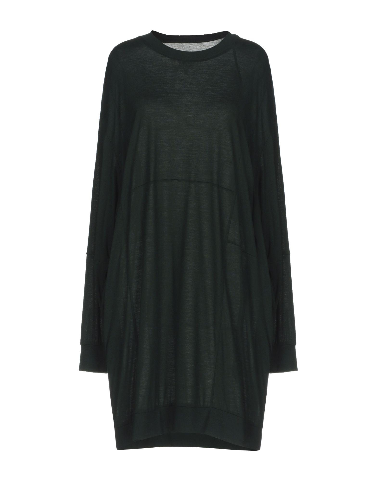 купить MM6 MAISON MARGIELA Короткое платье по цене 10050 рублей