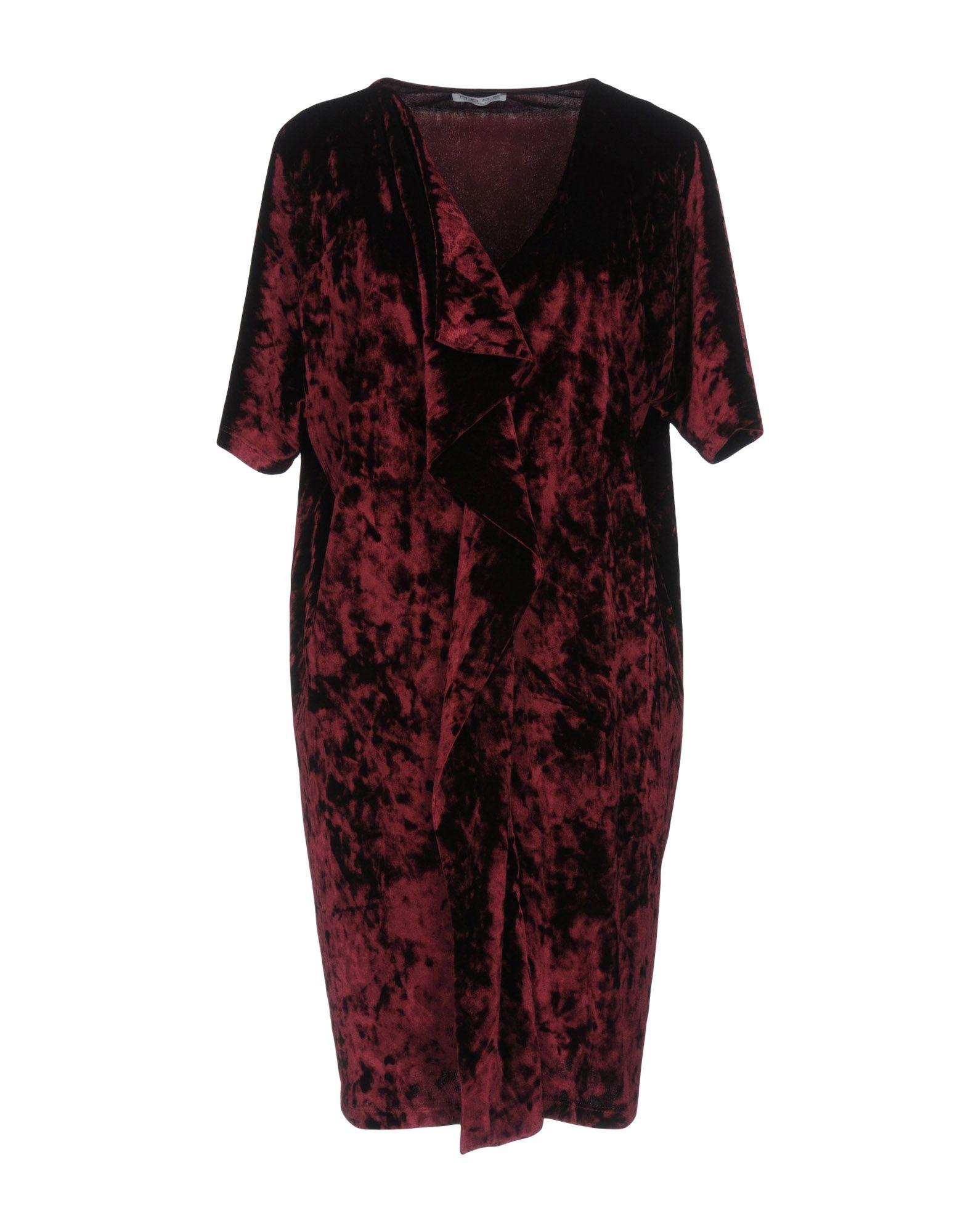 где купить HOPE COLLECTION Короткое платье по лучшей цене