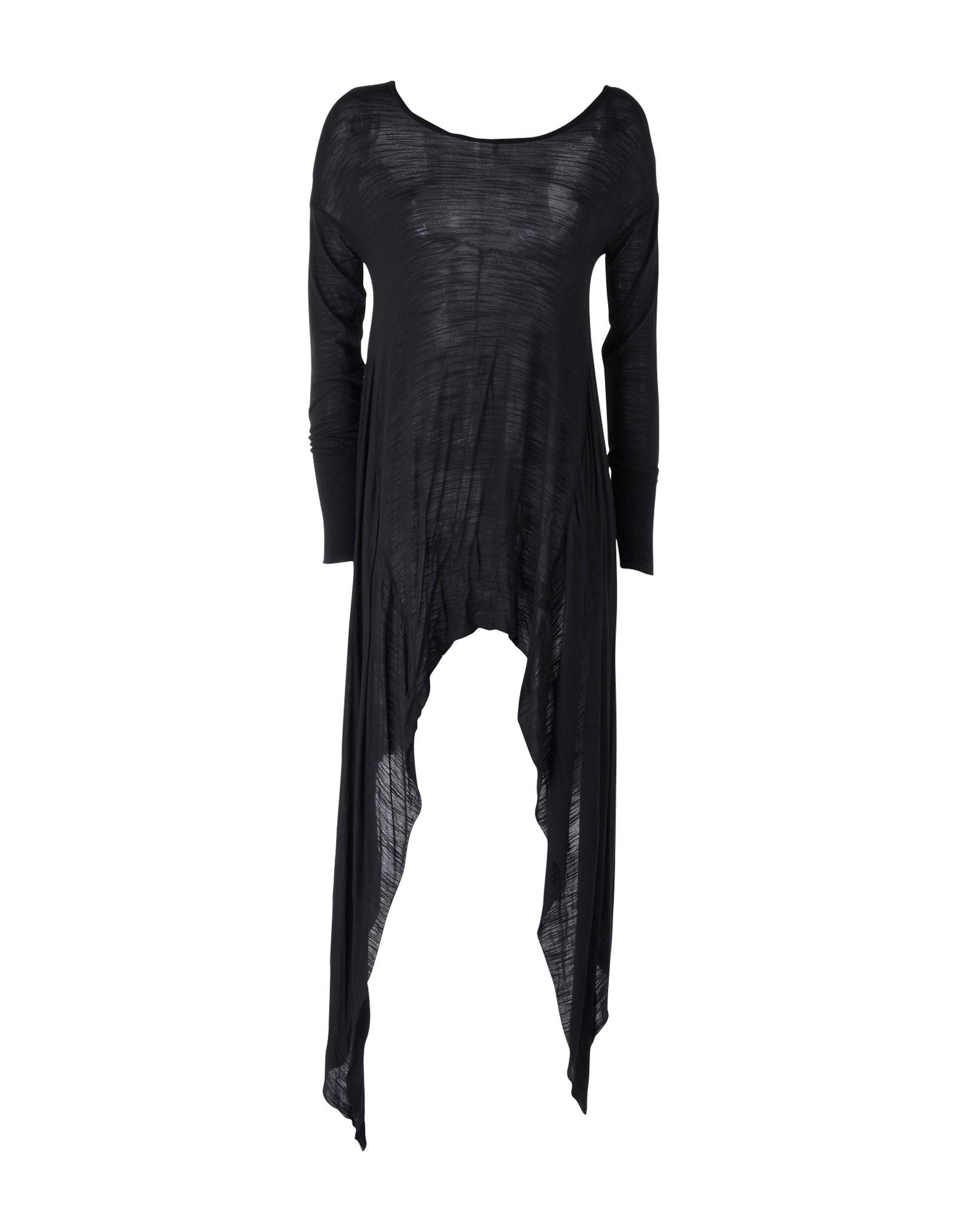где купить  [PRO]VOCATΪON Платье до колена  по лучшей цене