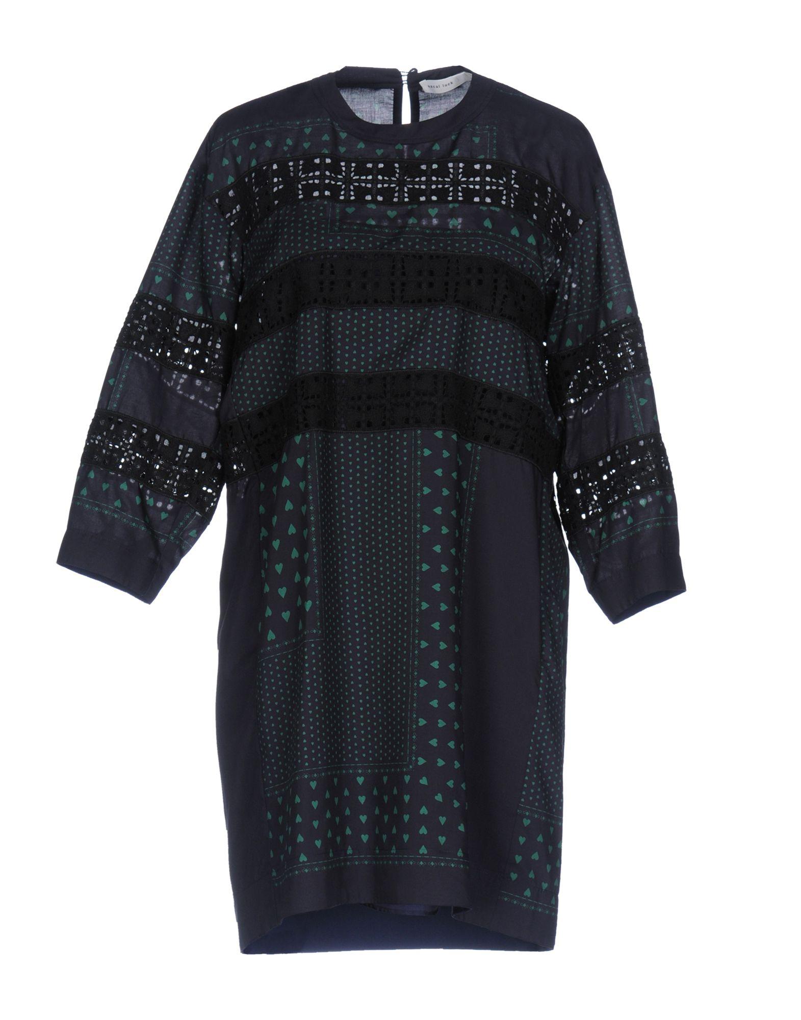 где купить SACAI LUCK Короткое платье по лучшей цене