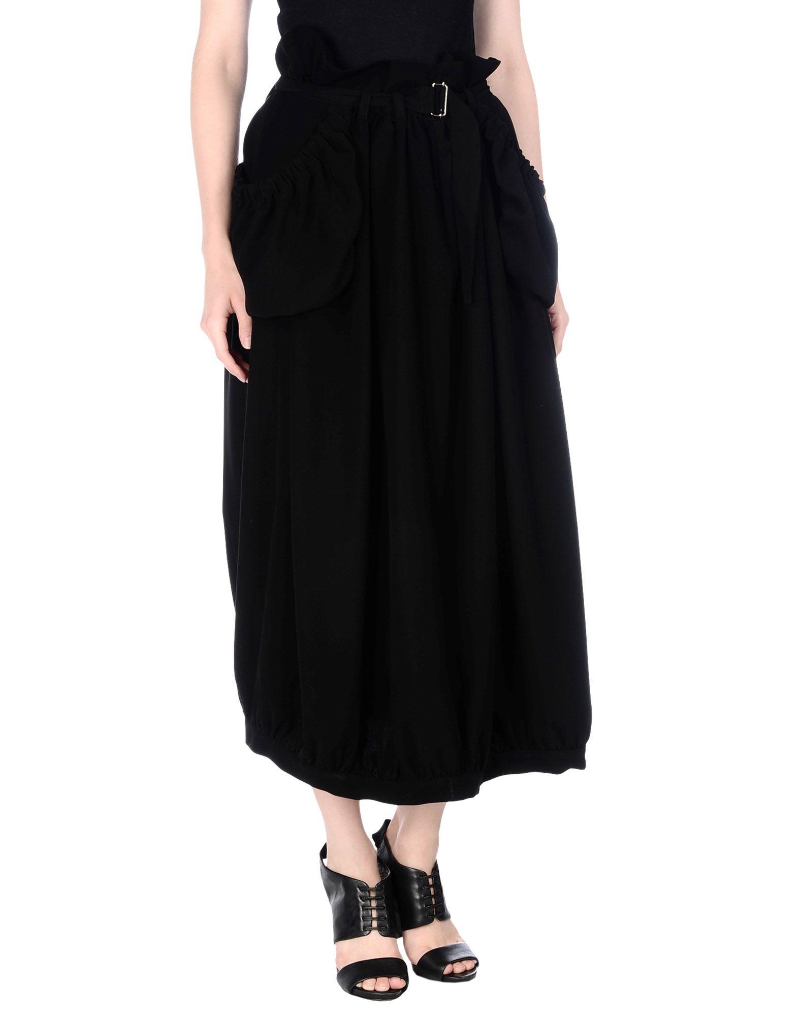 LIMI FEU Длинная юбка цены онлайн