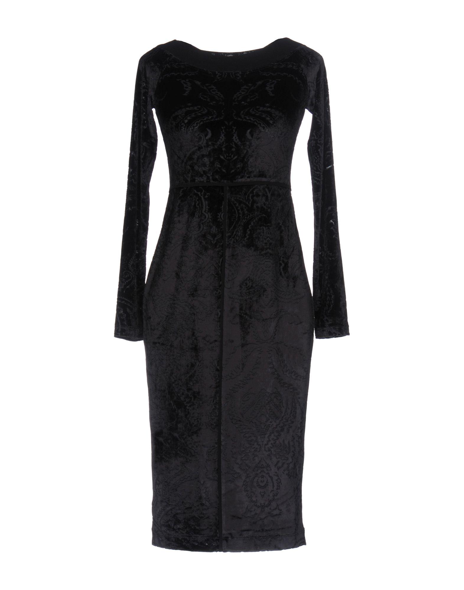 где купить  FUZZI Платье до колена  по лучшей цене