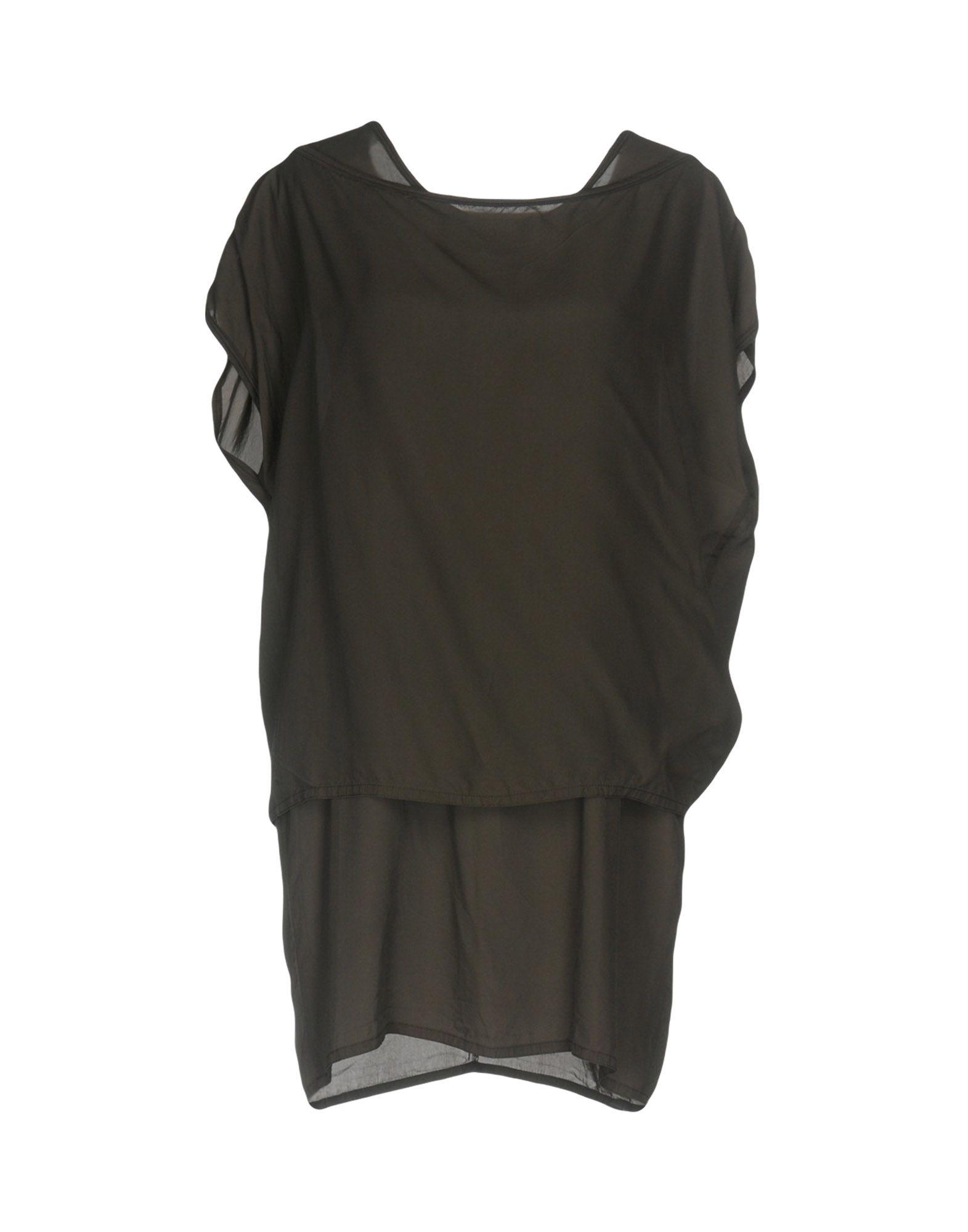 ROGUE Короткое платье
