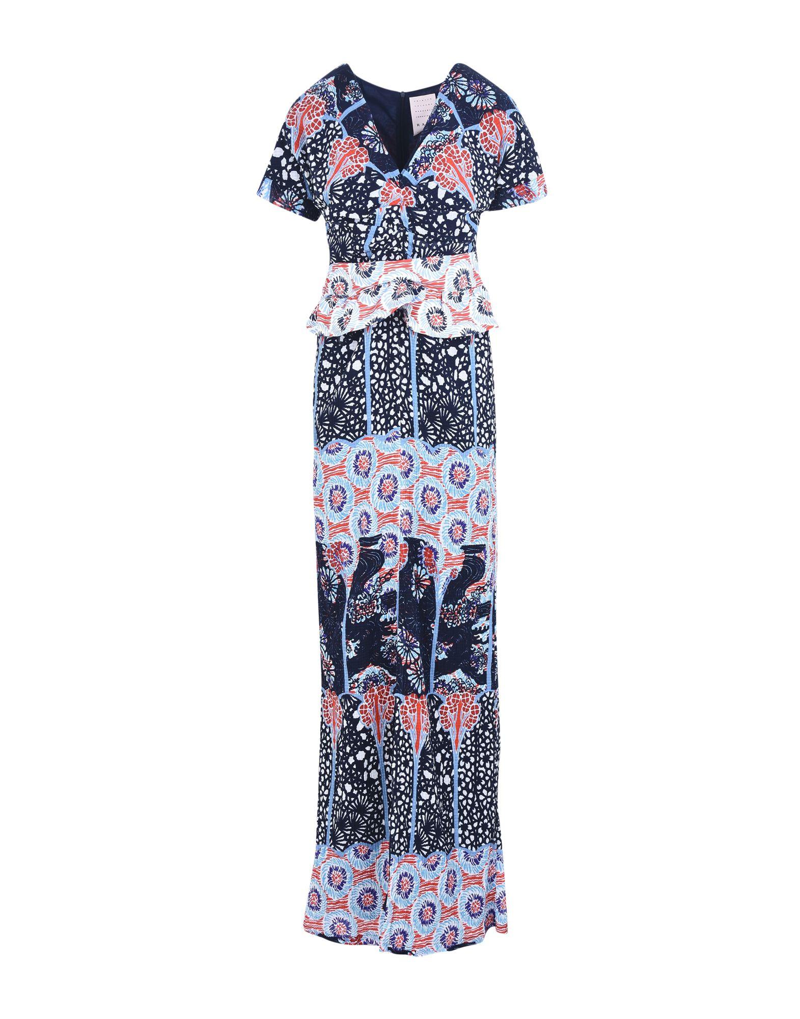 RARY Длинное платье платье короткое спереди длинное сзади летнее