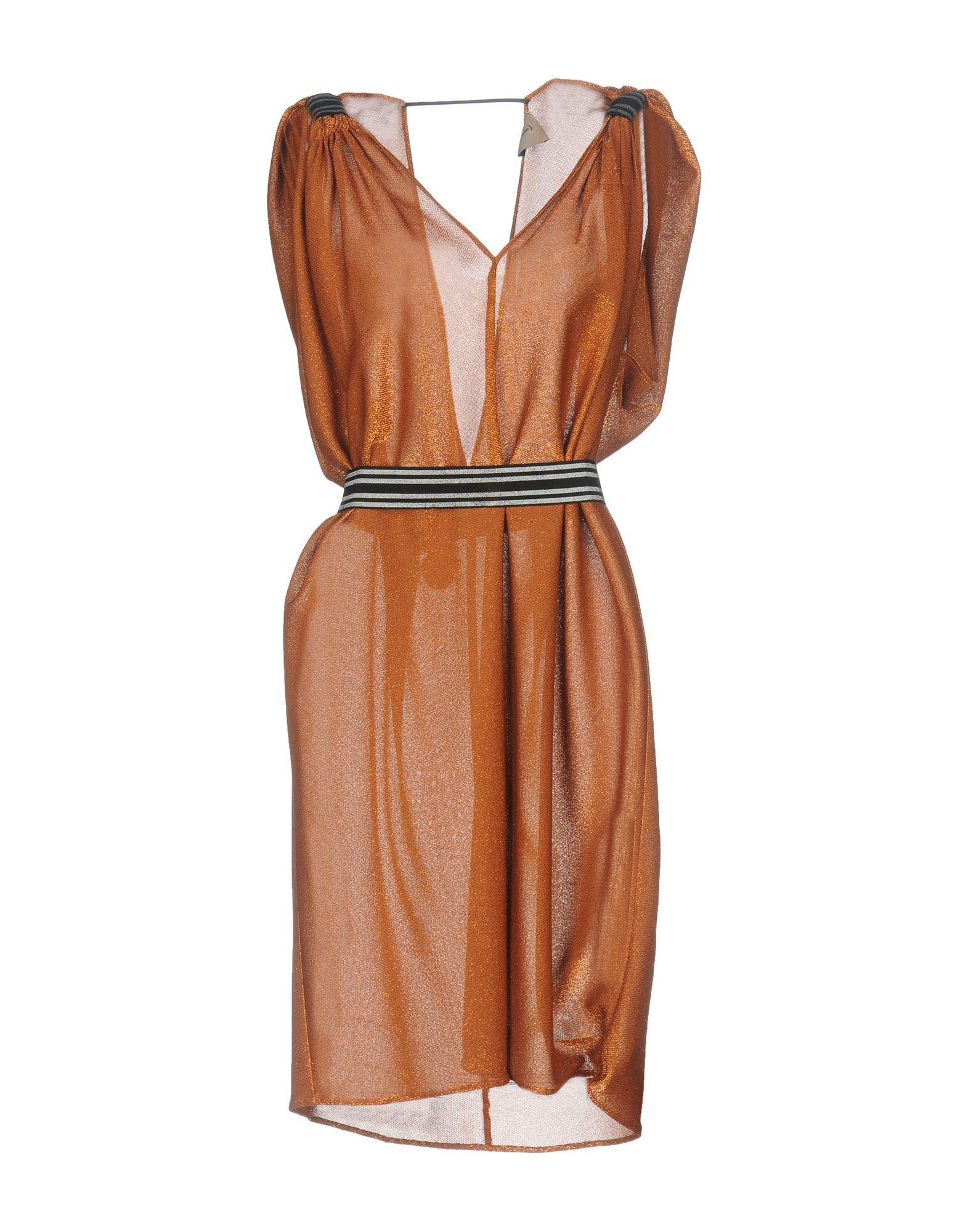 NUDE Платье до колена цена 2017