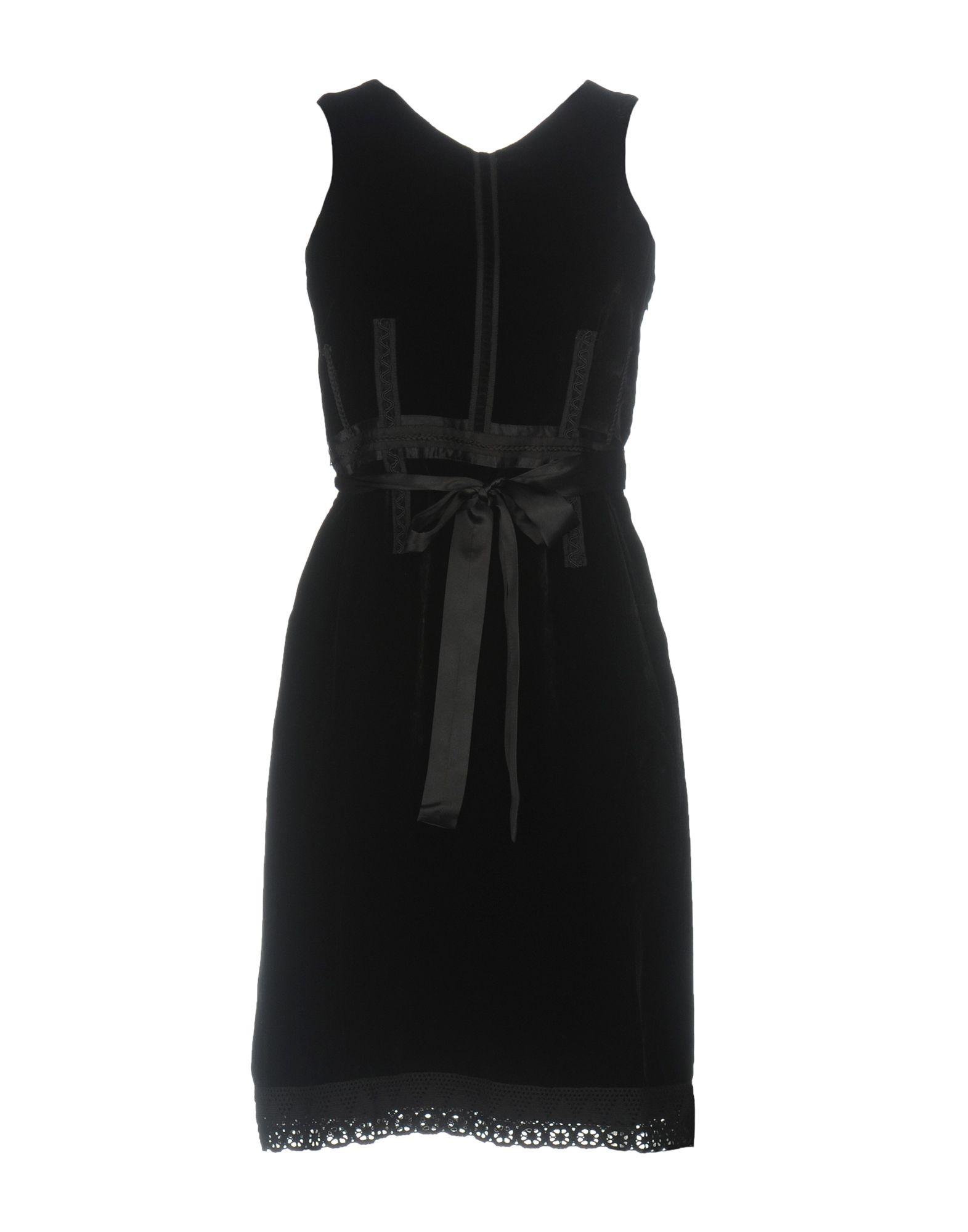 где купить TRUST TOILETTE Короткое платье по лучшей цене