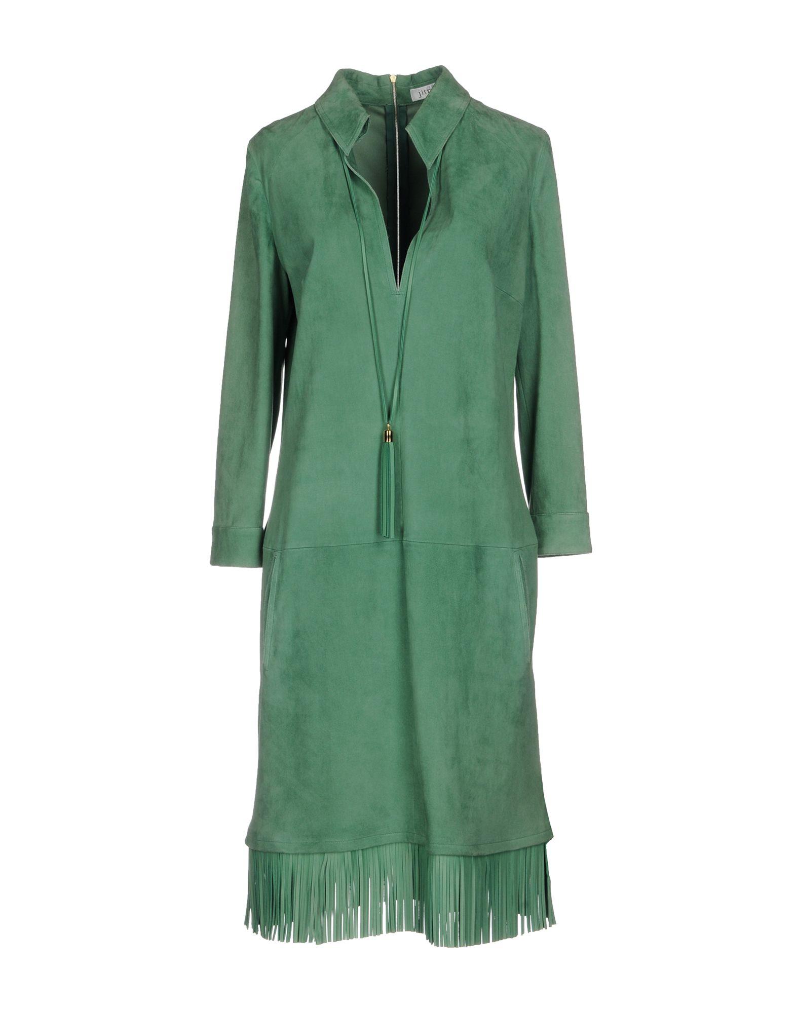где купить  JITROIS Платье до колена  по лучшей цене