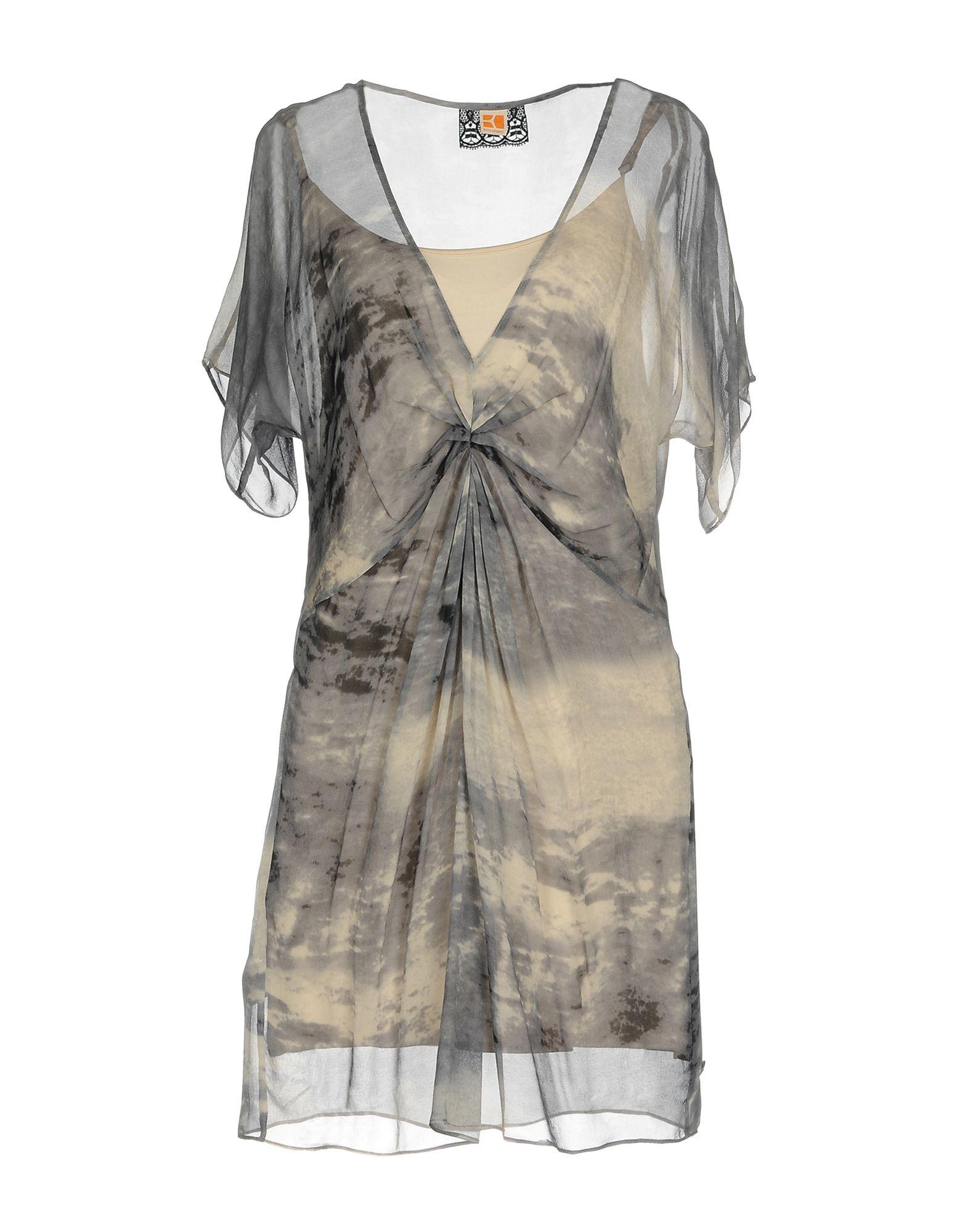где купить BOSS ORANGE Короткое платье по лучшей цене