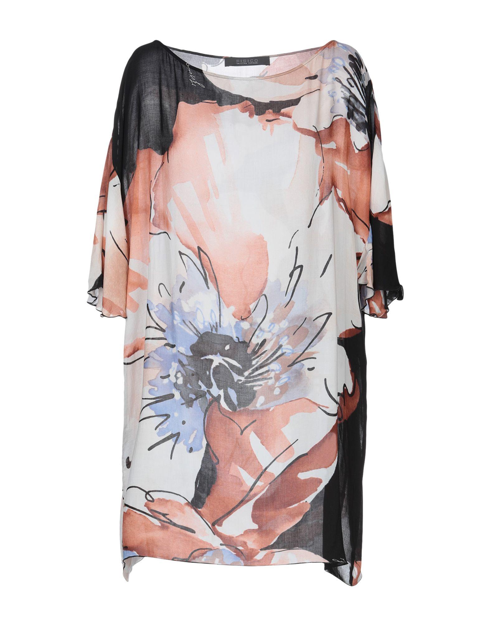 FISICO Короткое платье цена 2017