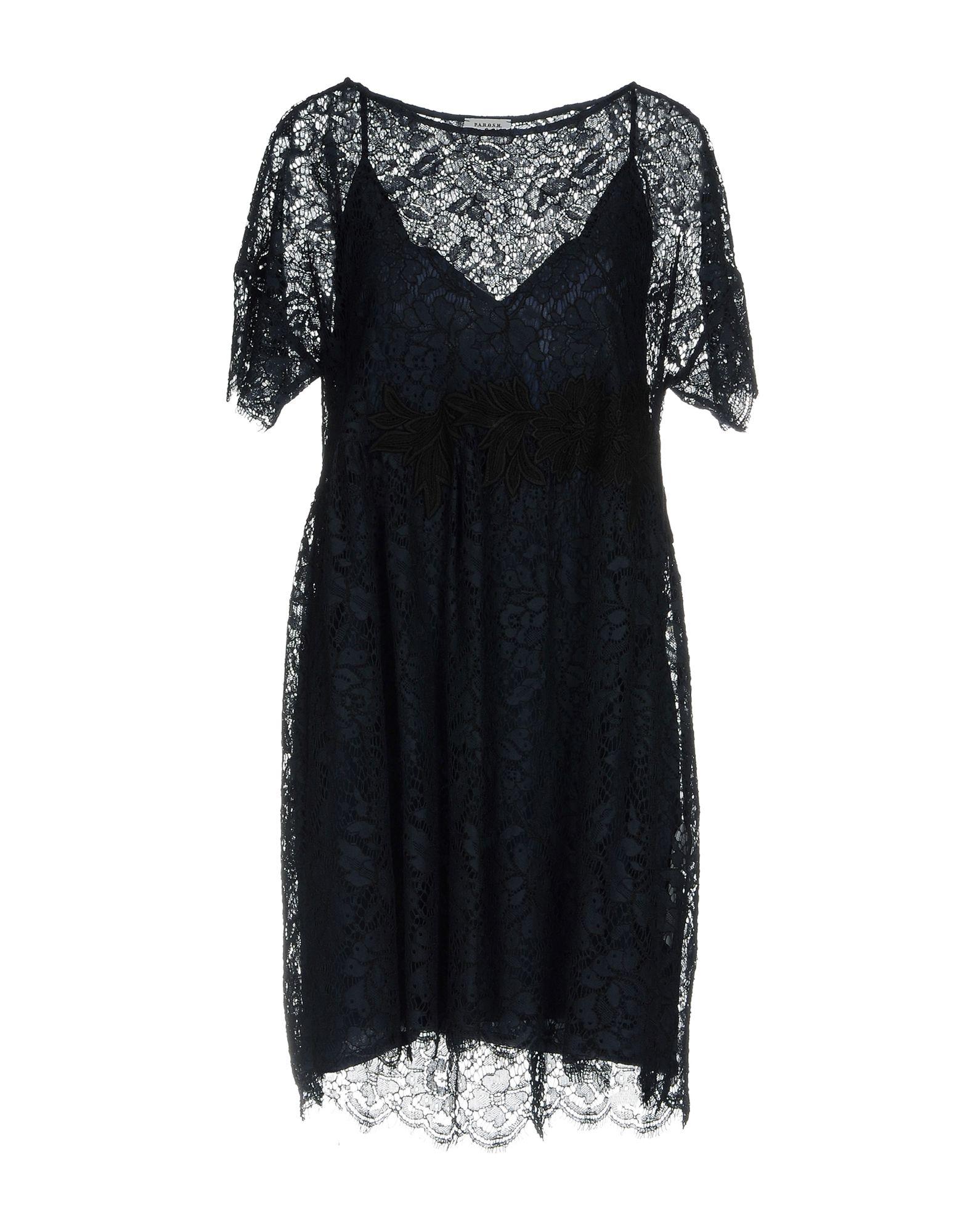 P.A.R.O.S.H. Короткое платье цена 2017
