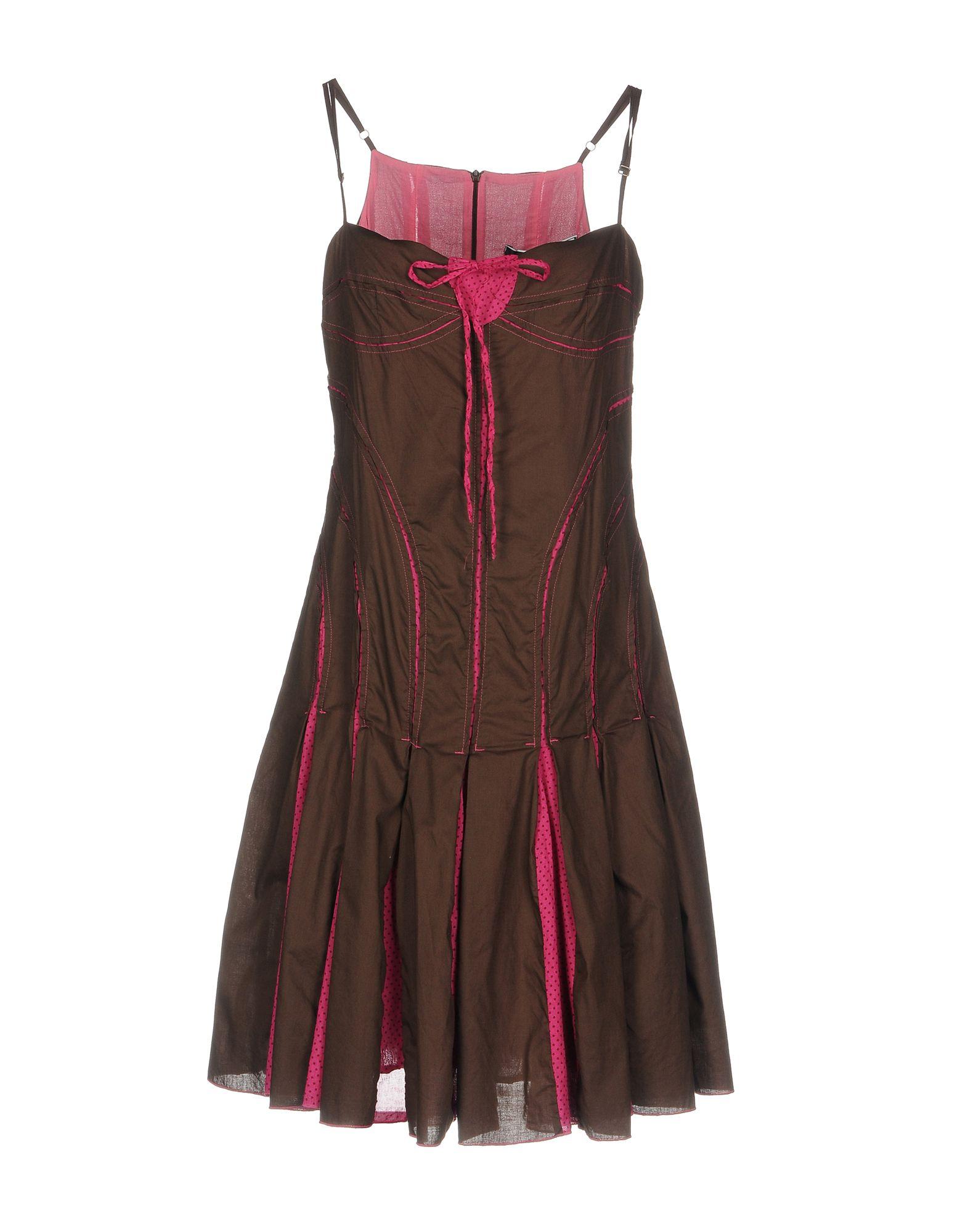 где купить  SPORTMAX CODE Платье до колена  по лучшей цене