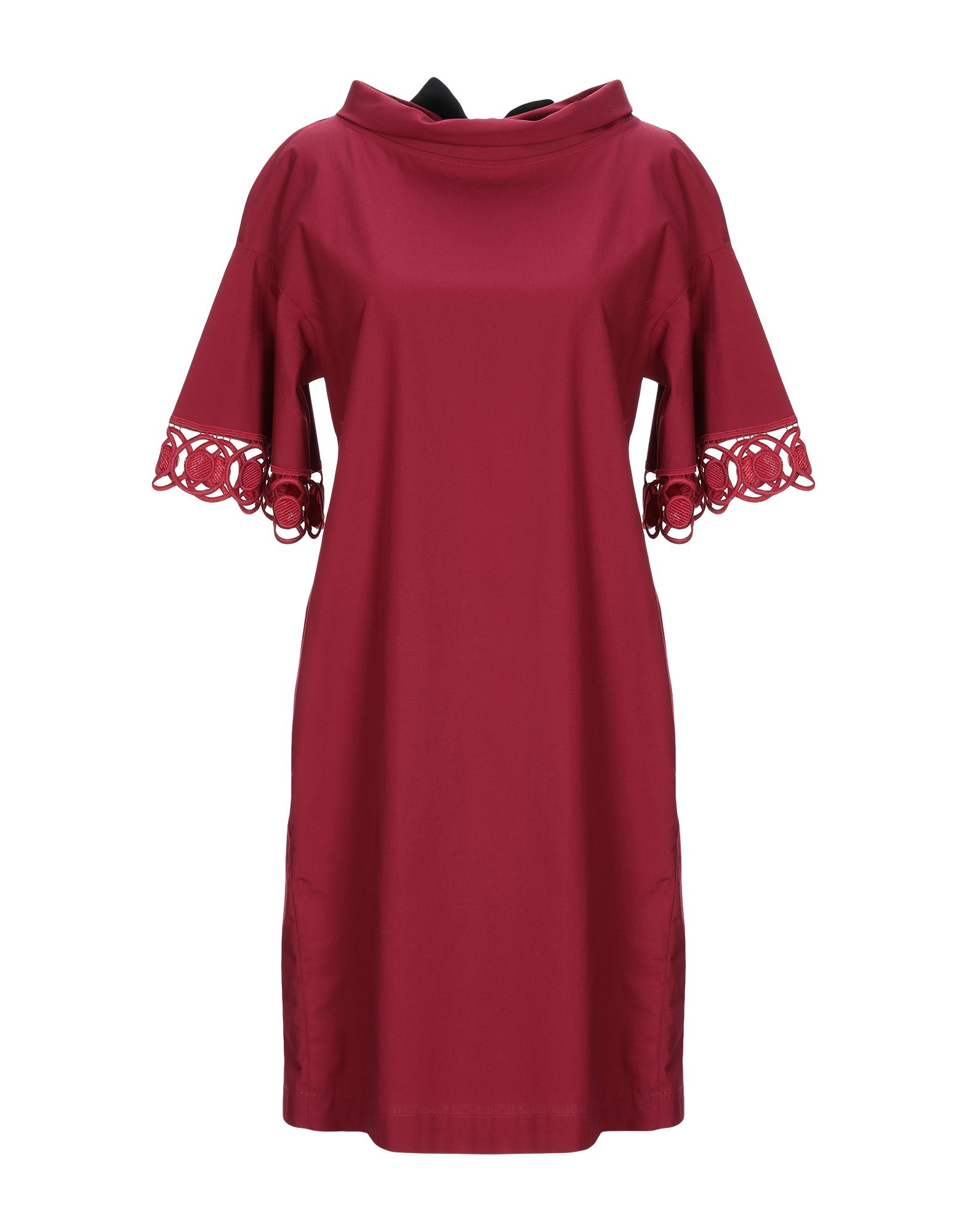 KI6? WHO ARE YOU? Короткое платье цена 2017