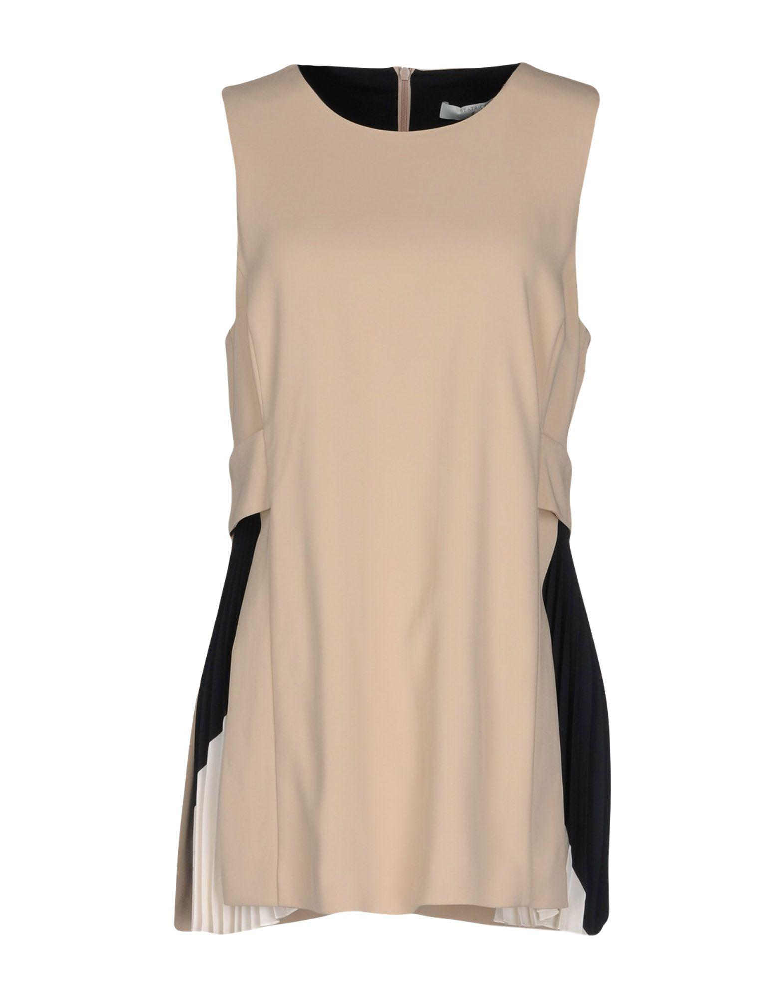 BEATRICE. B Короткое платье beatrice b юбка длиной 3 4