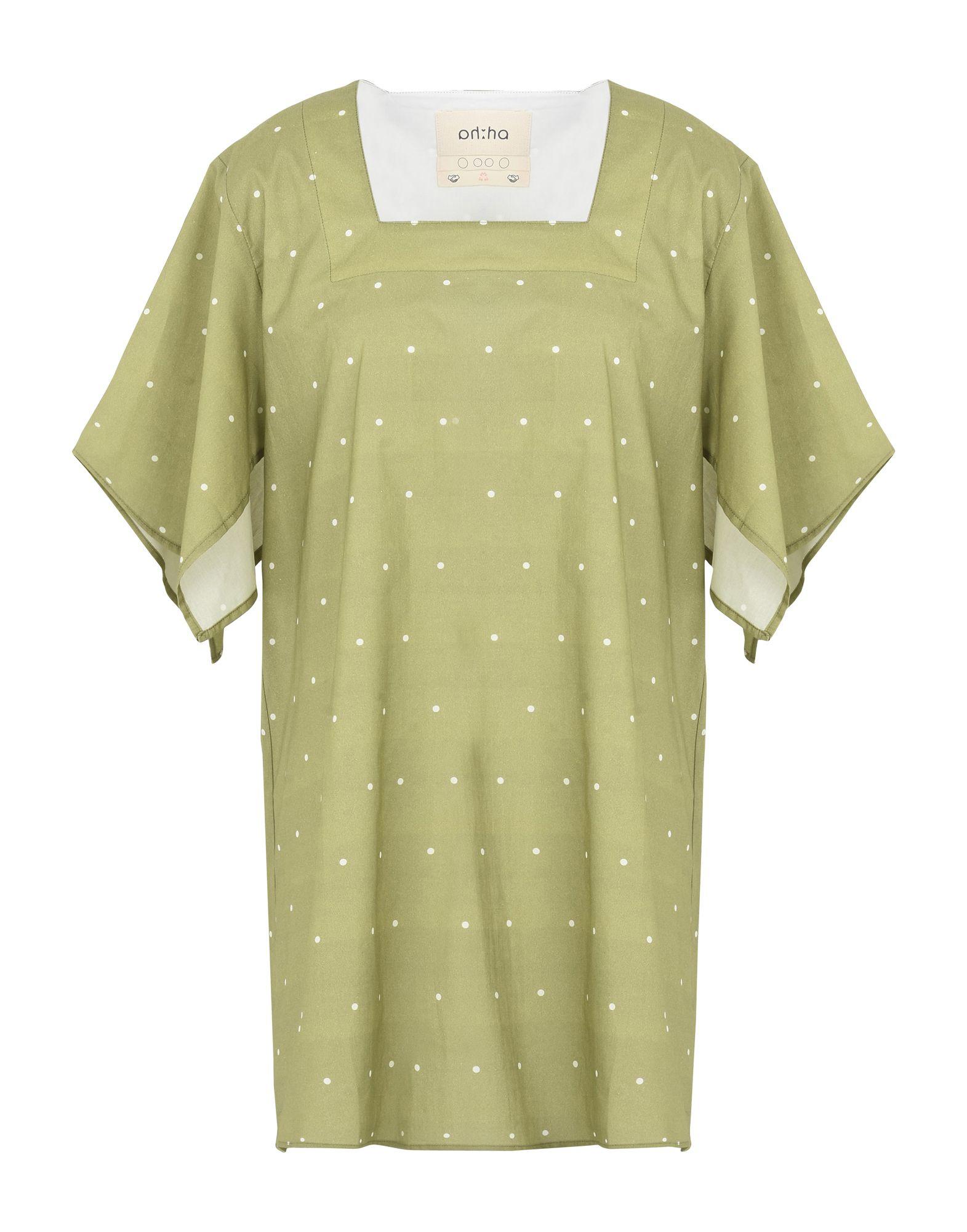 RAKHA Короткое платье