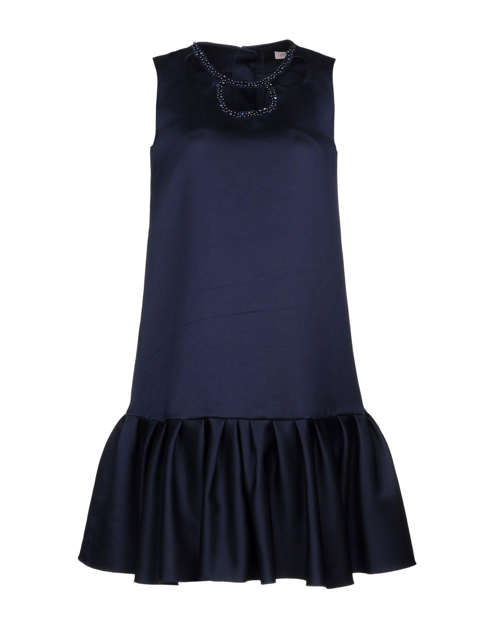 где купить DICE KAYEK Короткое платье по лучшей цене